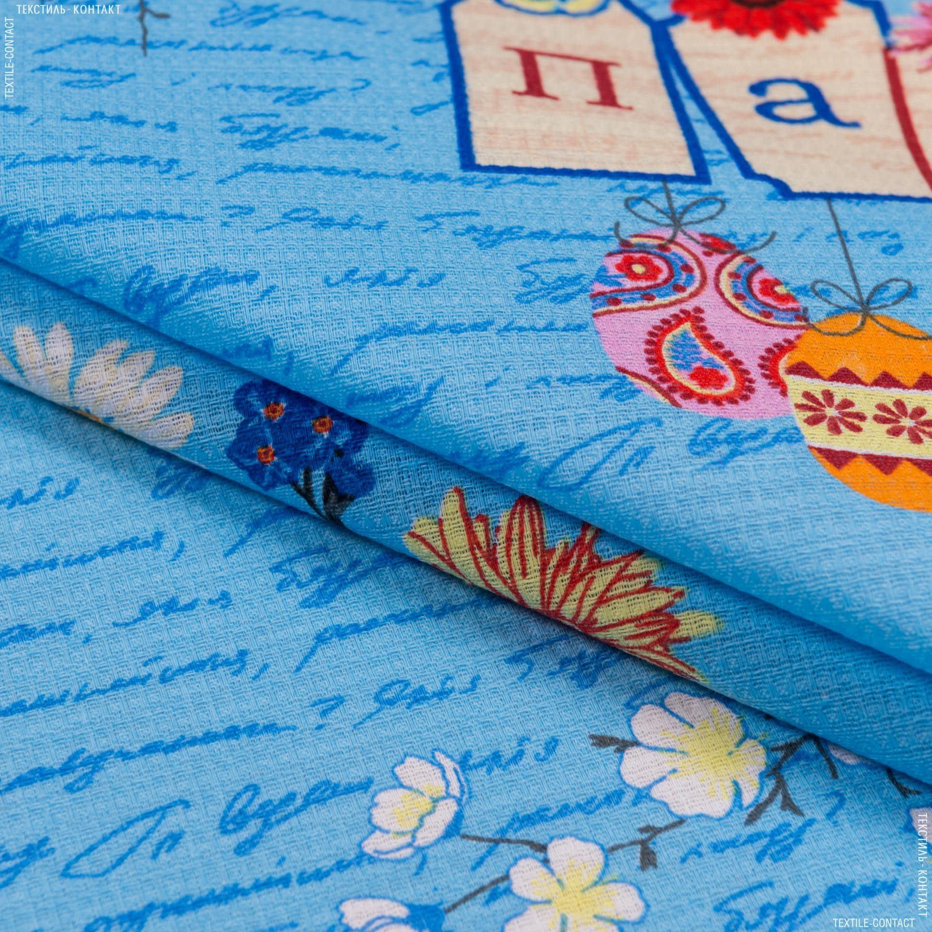 Тканини для рушників - Тканина рушникова вафельна набивна Великодня