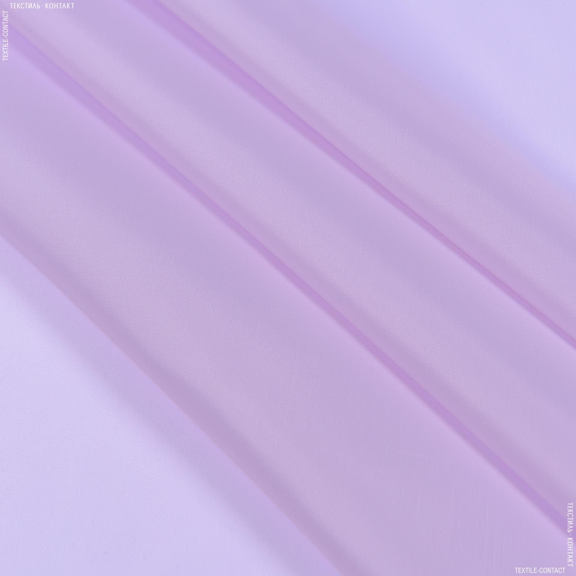 Ткани подкладочная ткань - Подкладка 190 светло-сиреневый