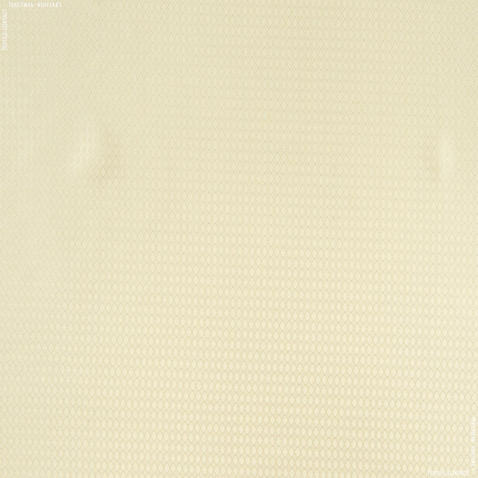 Тканини підкладкова тканина - Підкладка жакардова кремовий