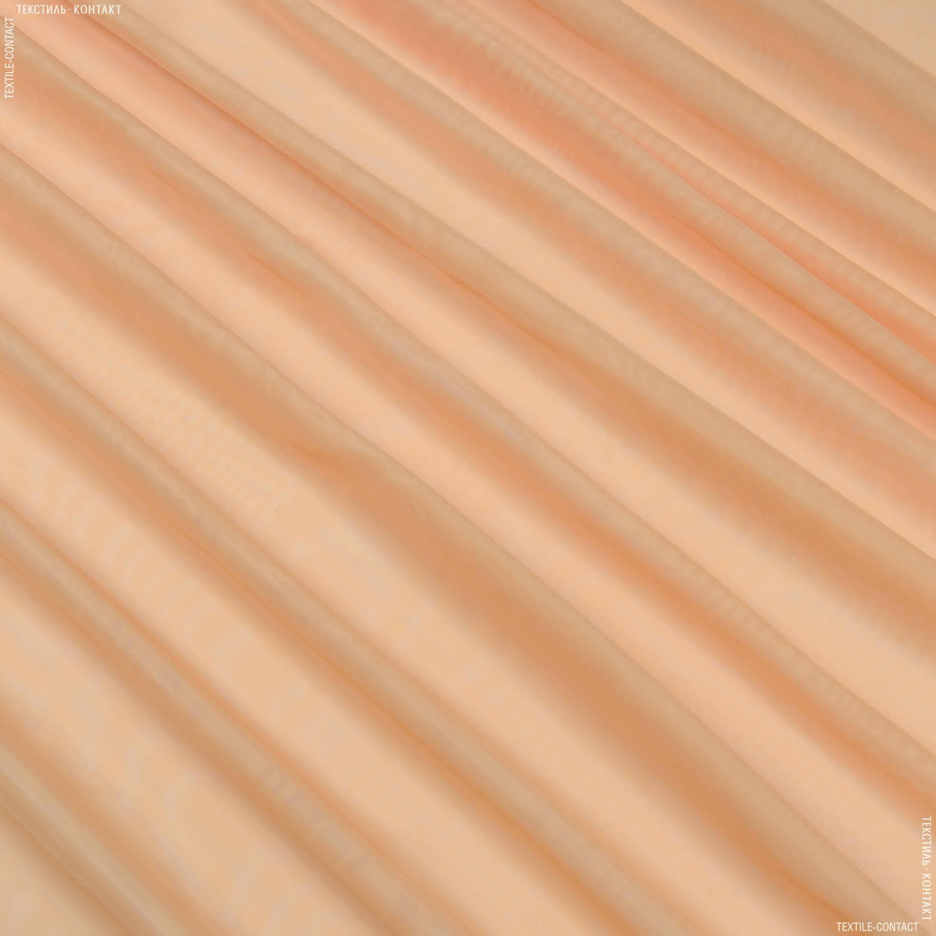 Тканини гардинні тканини - Тюль   вуаль    персик