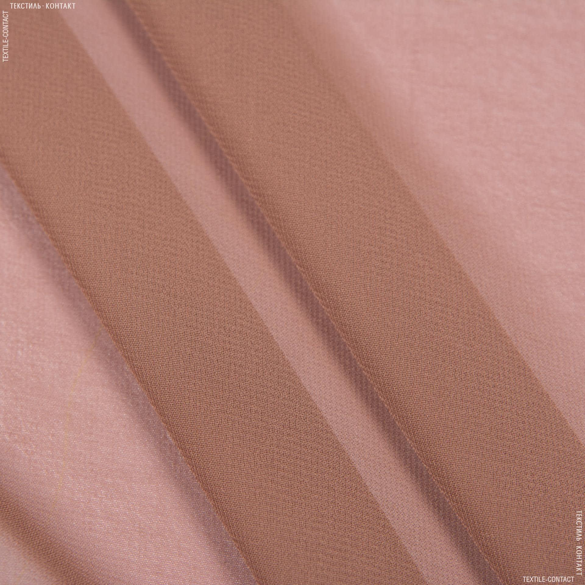 Тканини для хусток та бандан - Шифон мульті кавовий