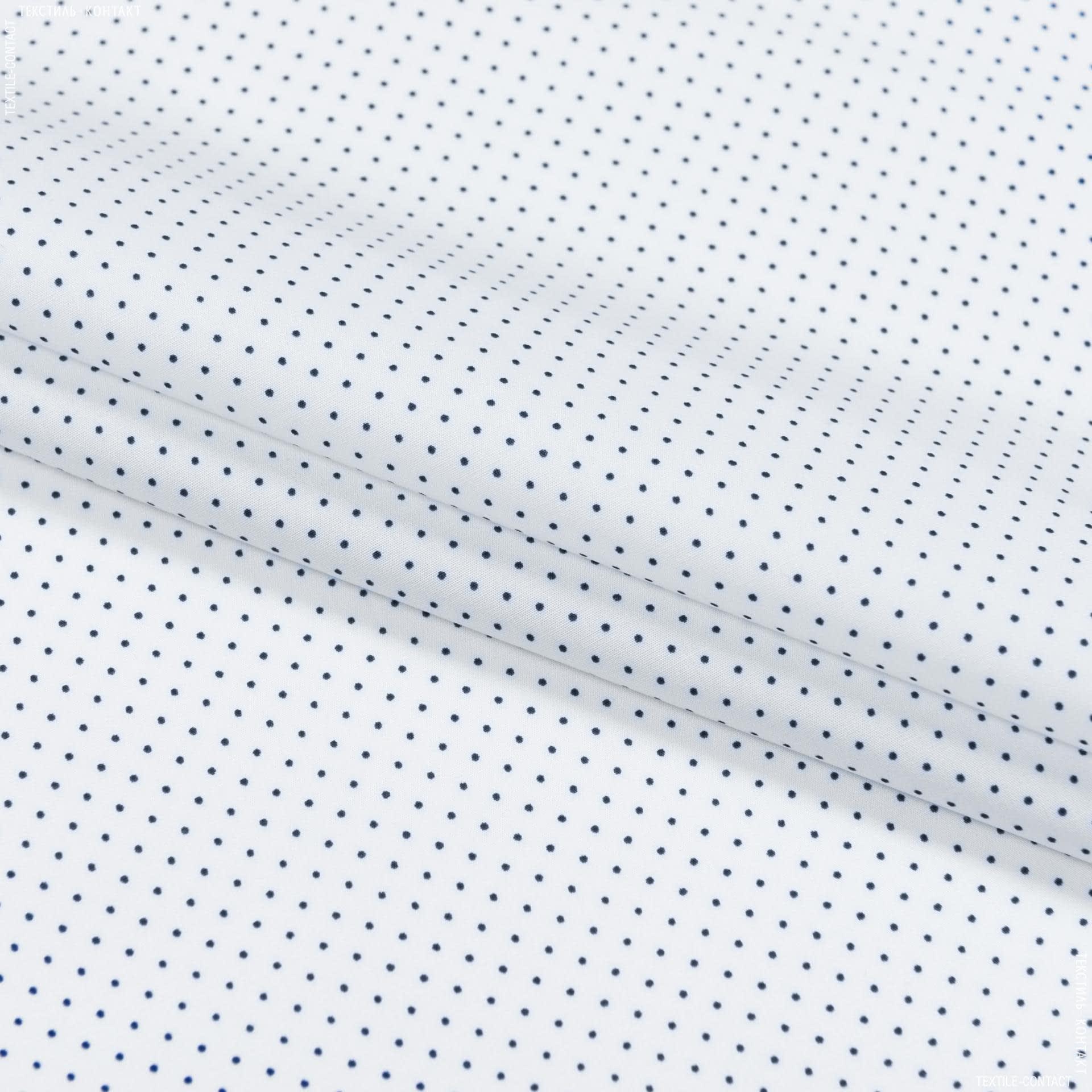 Тканини для хусток та бандан - Сорочкова  match point