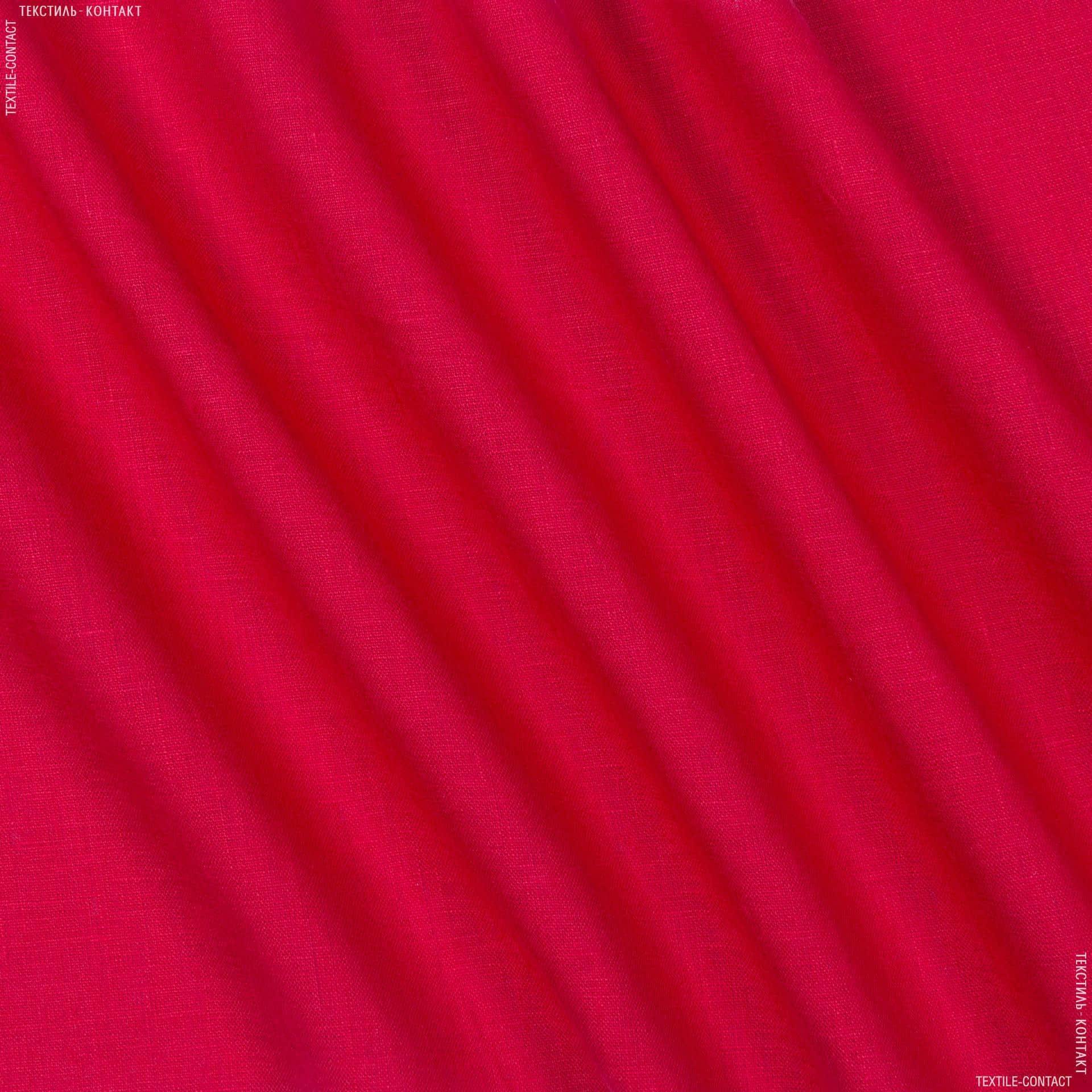 Ткани для брюк - Лен красный