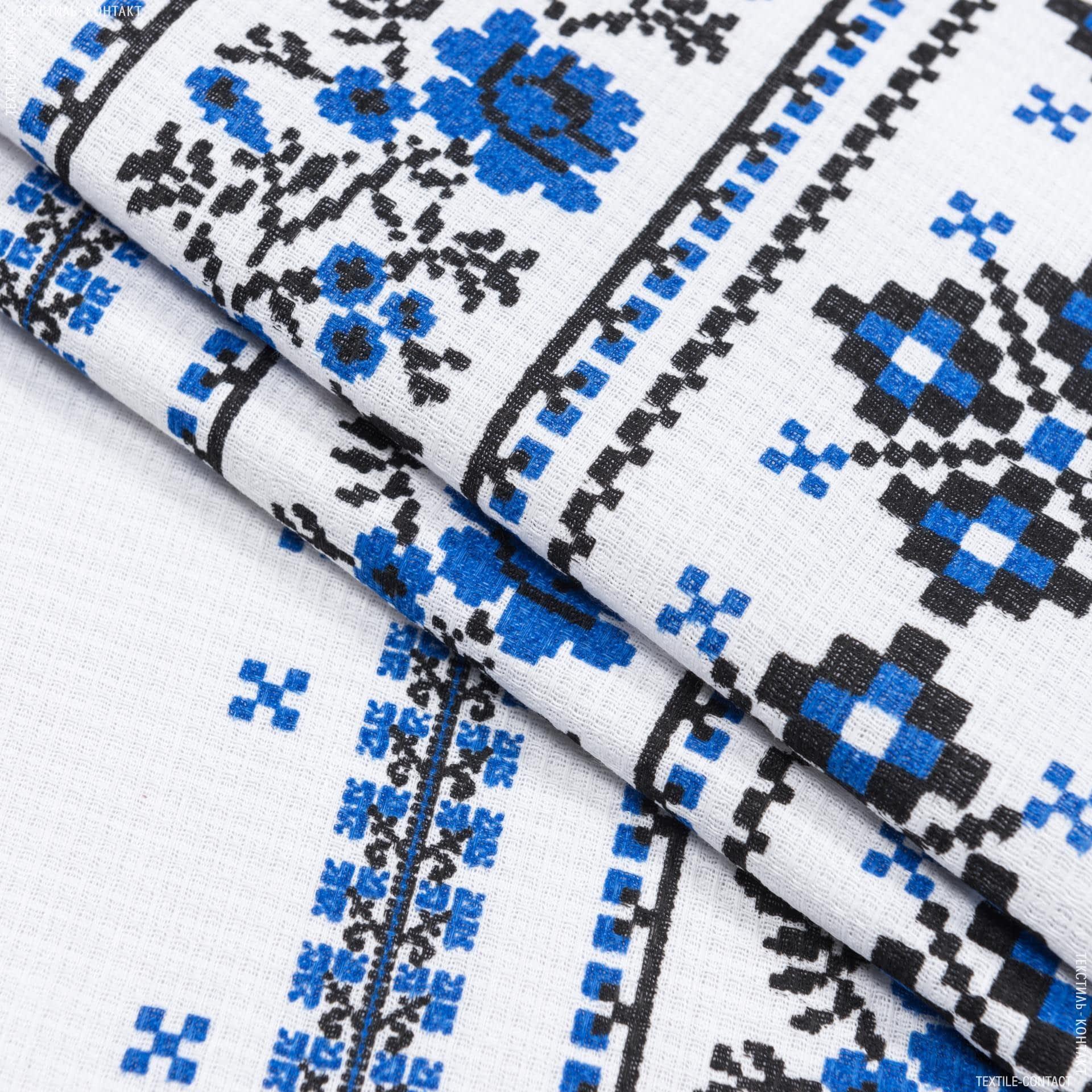 Ткани для полотенец - Ткань полотенечная вафельная набивная орнамент