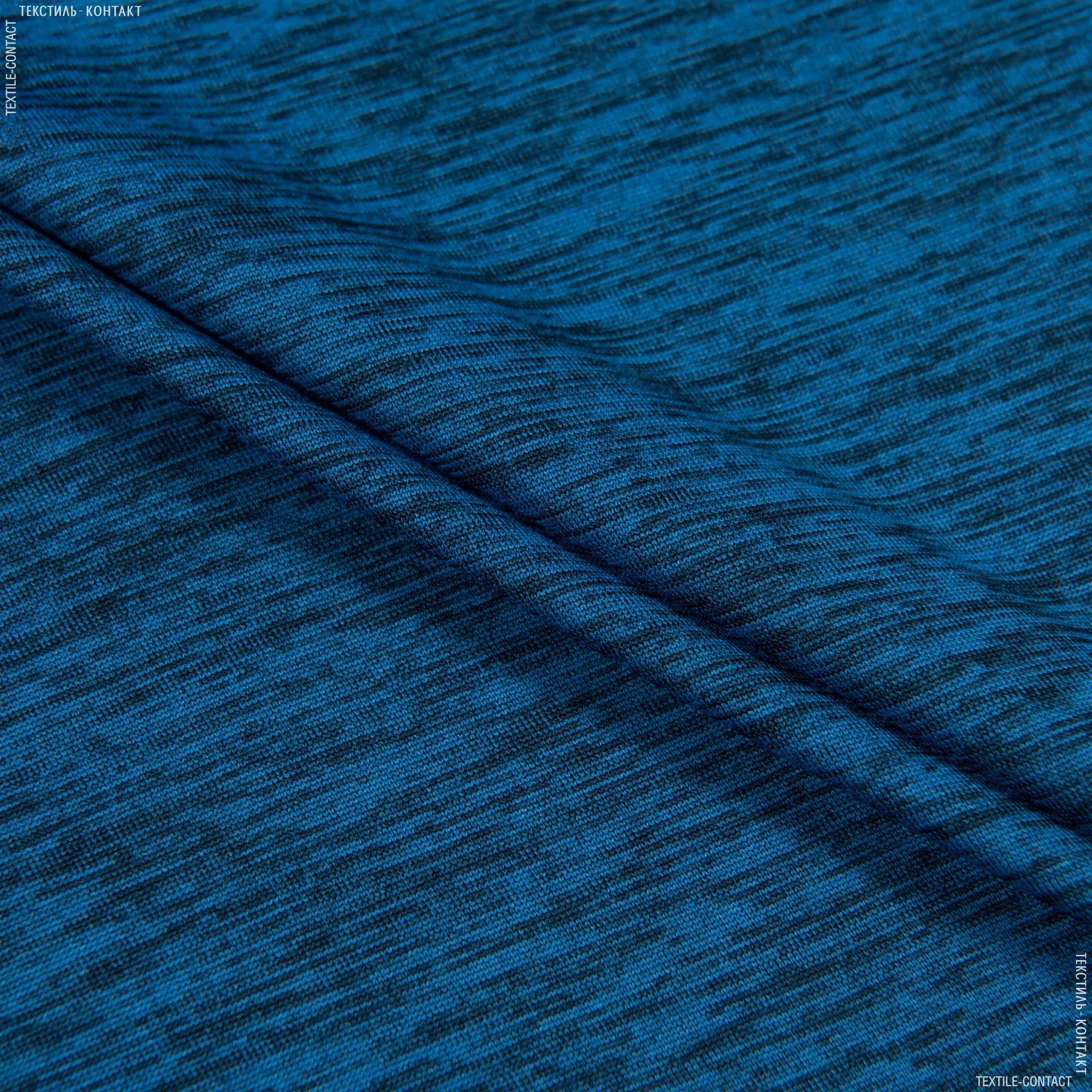 Ткани для блузок - Трикотаж темно-голубой