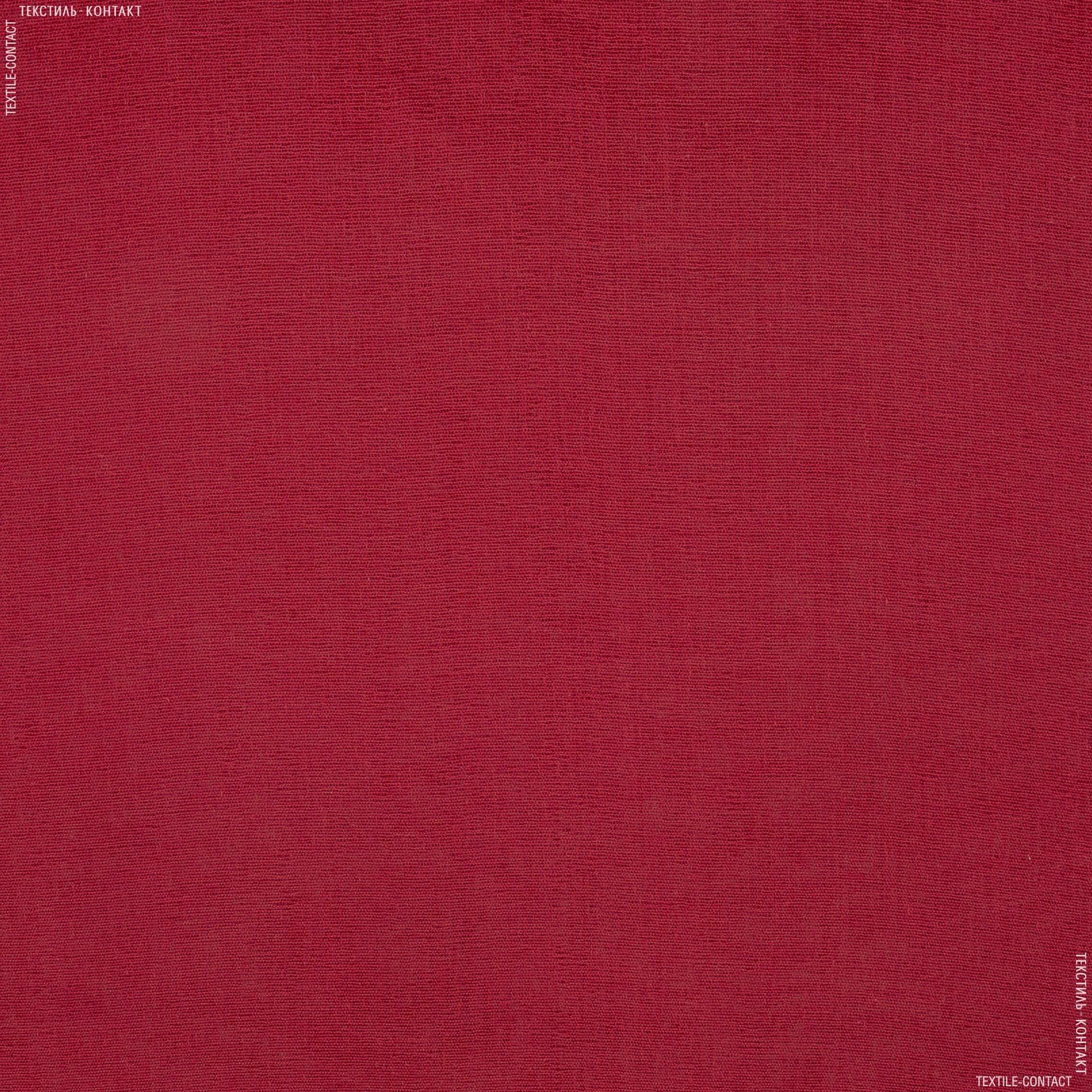 Ткани для детской одежды - Ситец красный