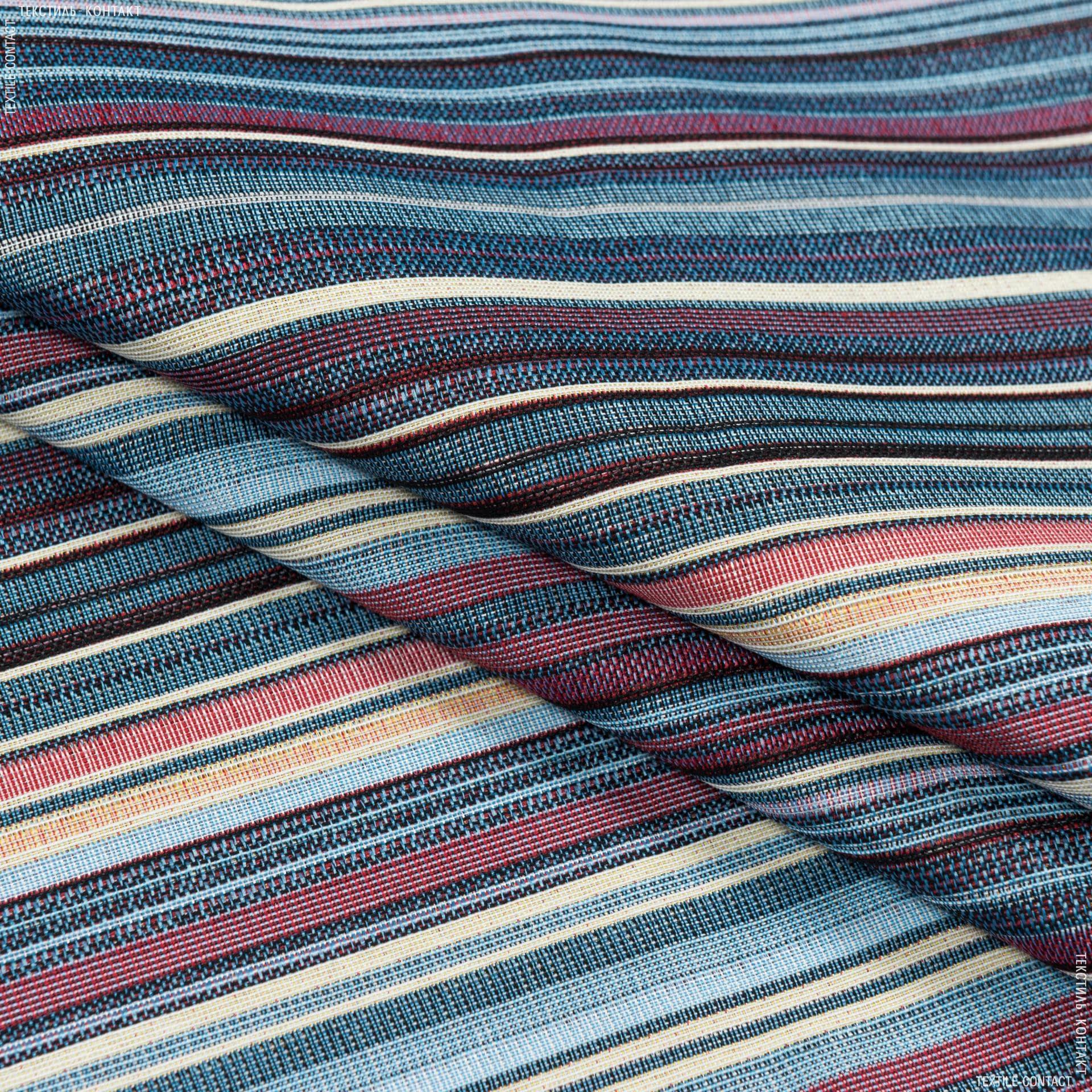 Тканини для декоративних подушок - Декор-гобелен смуга расол/rasol синій червоний беж