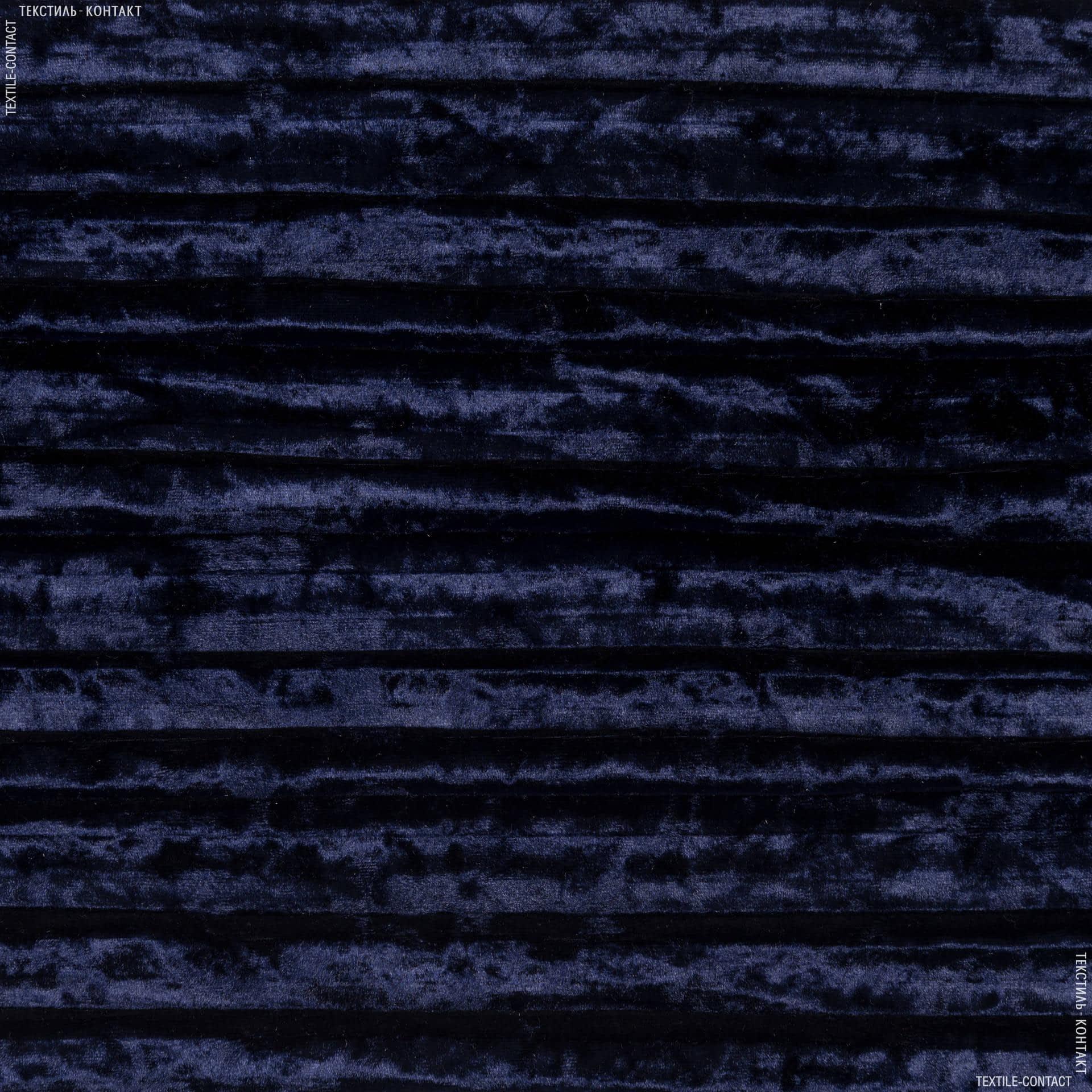 Ткани для костюмов - Велюр плиссе чернильный