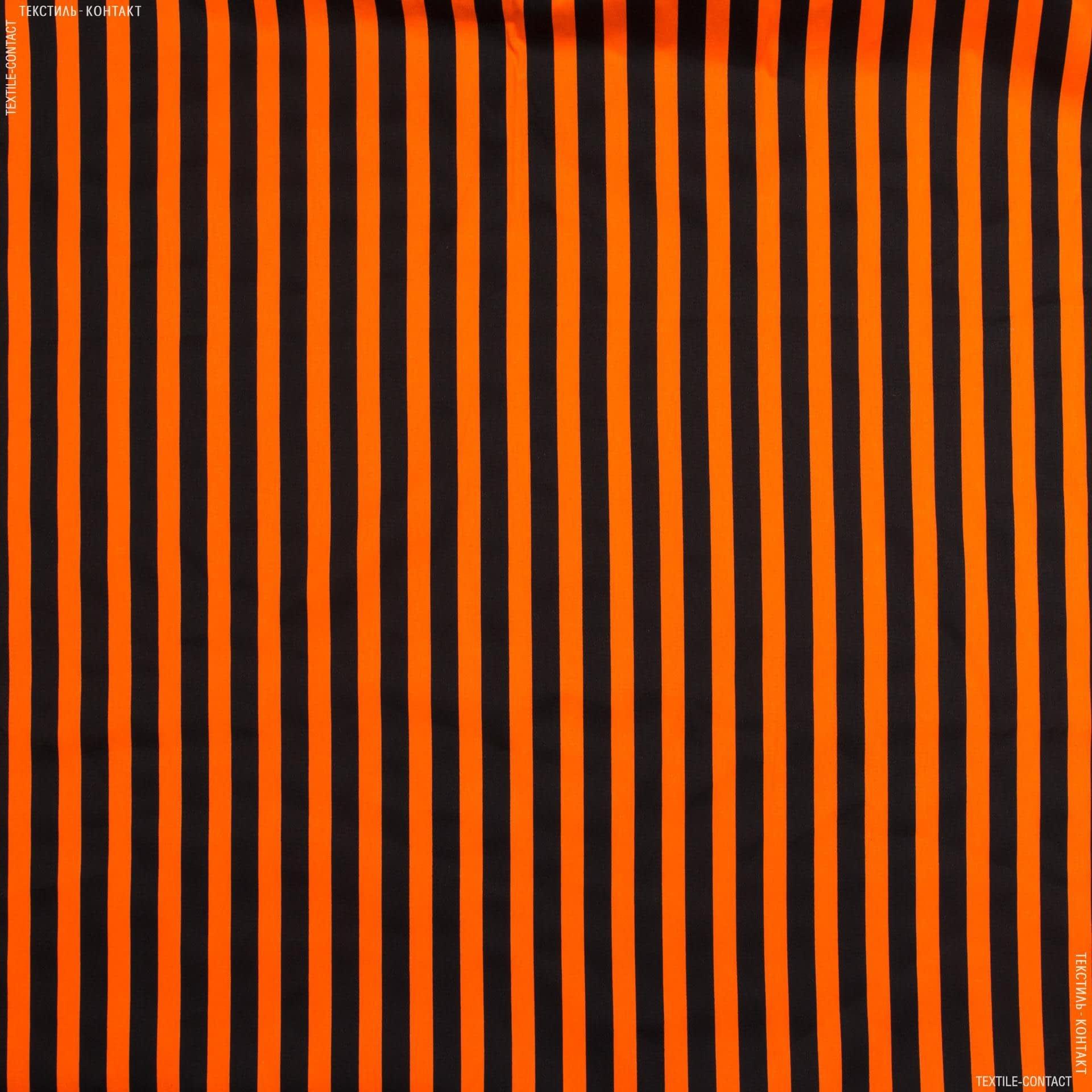 Ткани для брюк - Коттон стрейч полоска черно-оранжевый