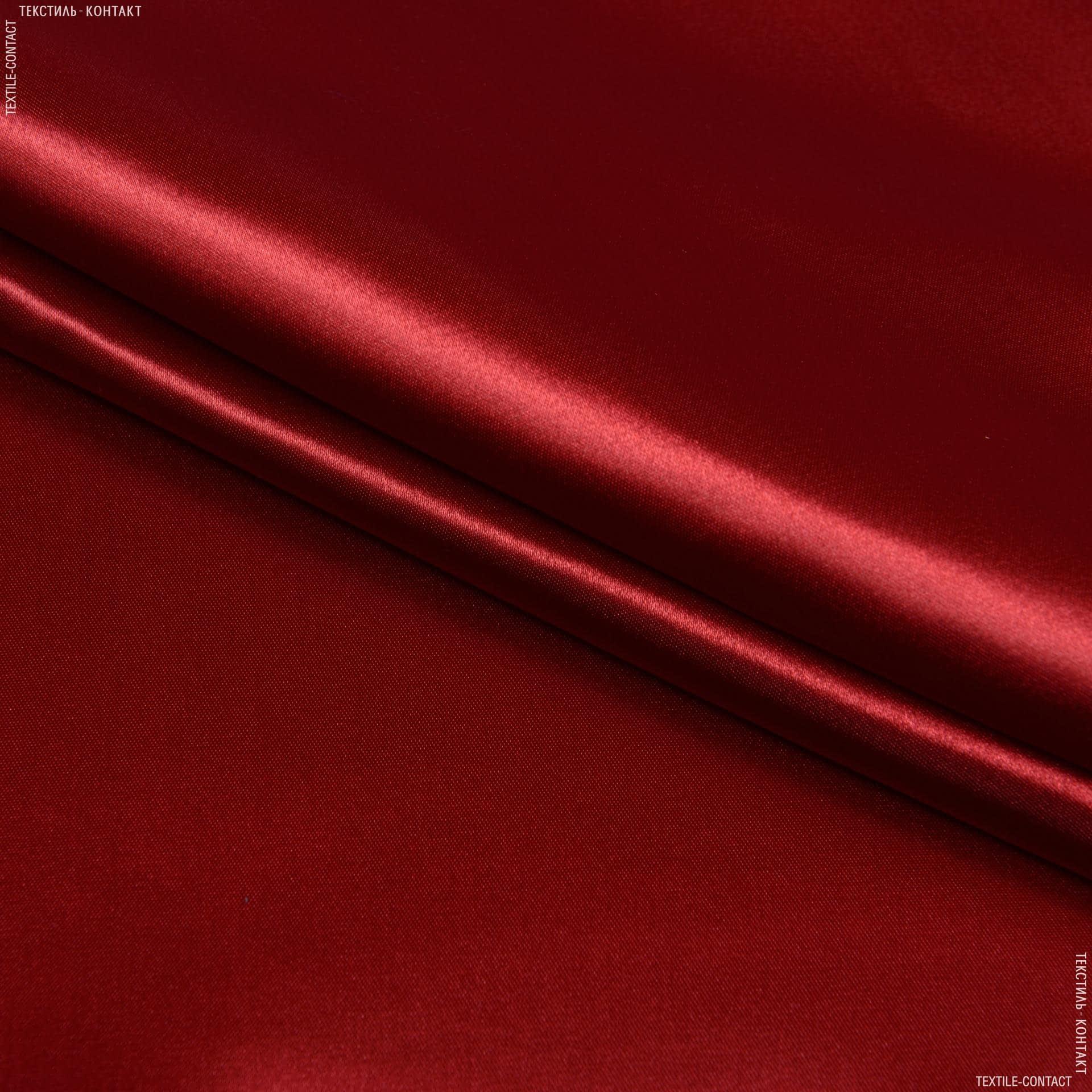 Ткани для платков и бандан - Атлас плотный темно-красный
