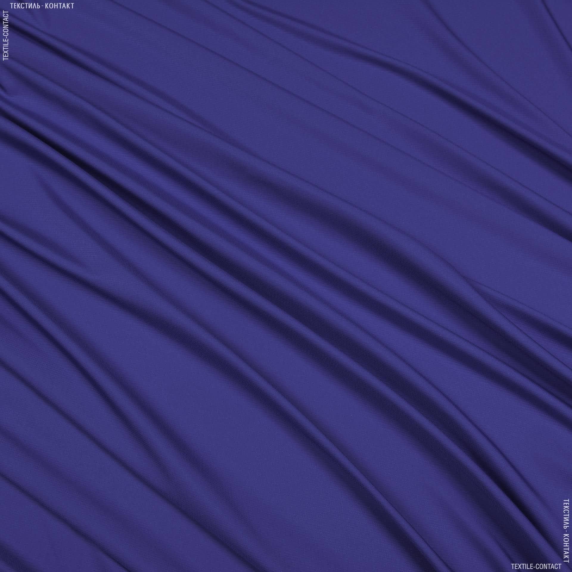 Тканини для спортивного одягу - Плащова ріп-стоп nike волошковий