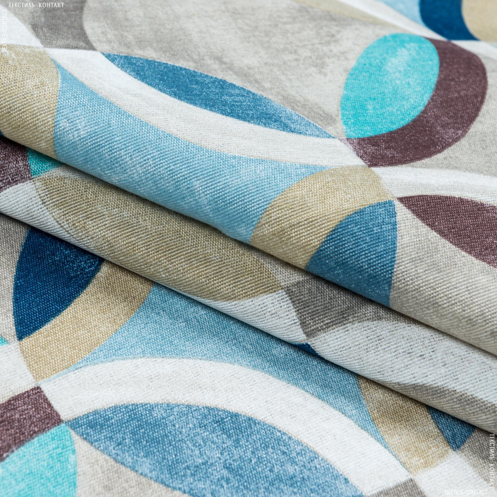 Тканини портьєрні тканини - Декоративна тканина Лонета рітмо/ritmo блакитний,синій