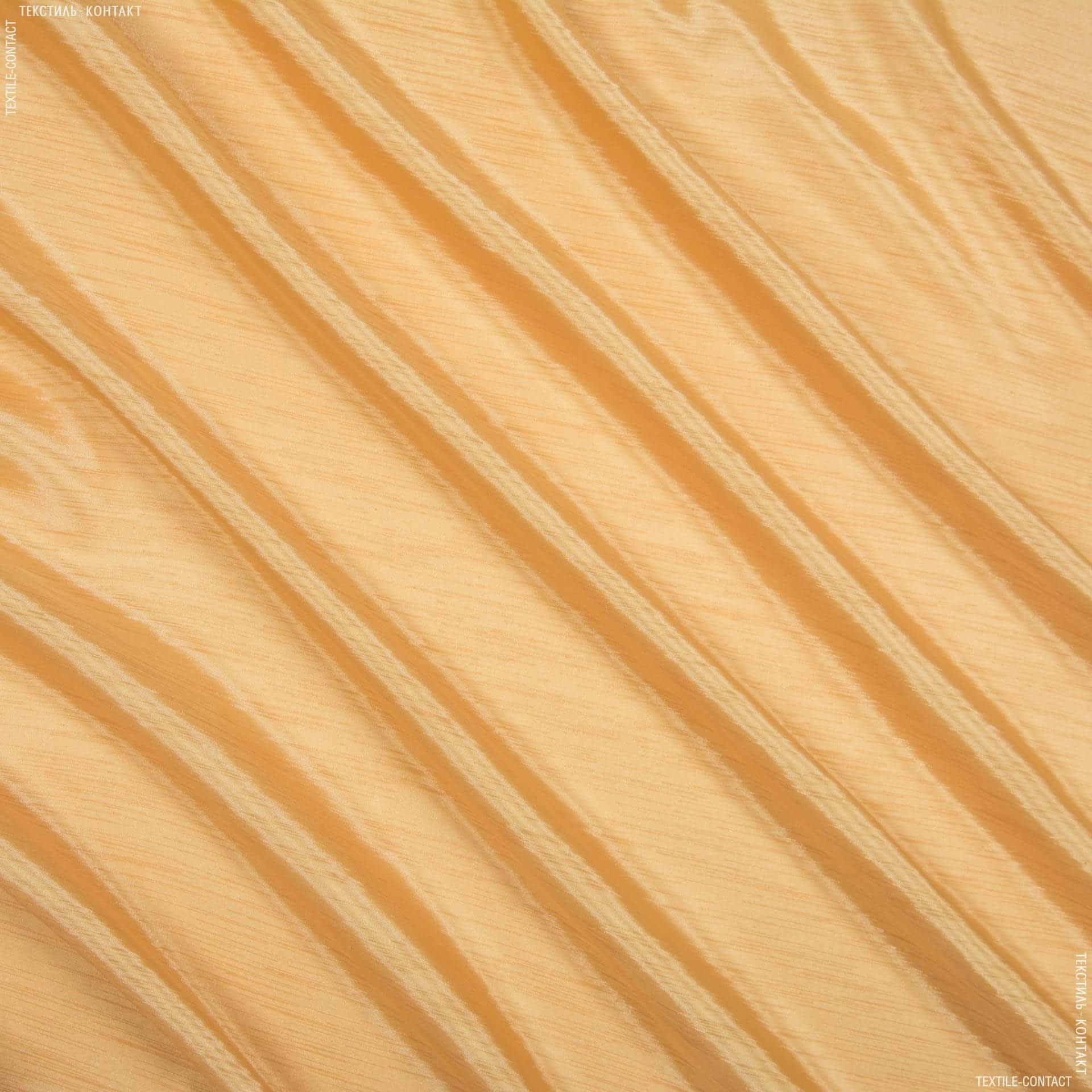 Тканини для штор - Портьєра Шанзалізе, золотий