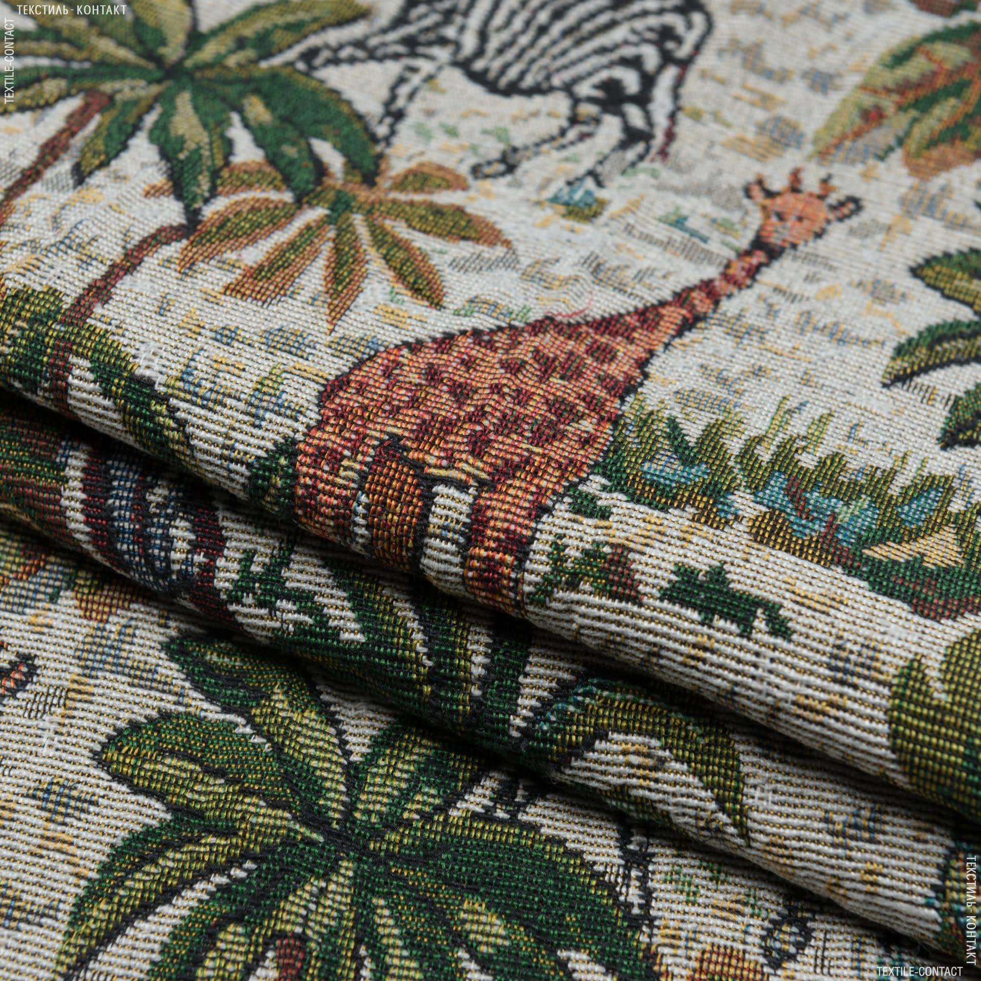 Тканини для декоративних подушок - Гобелен зоопарк