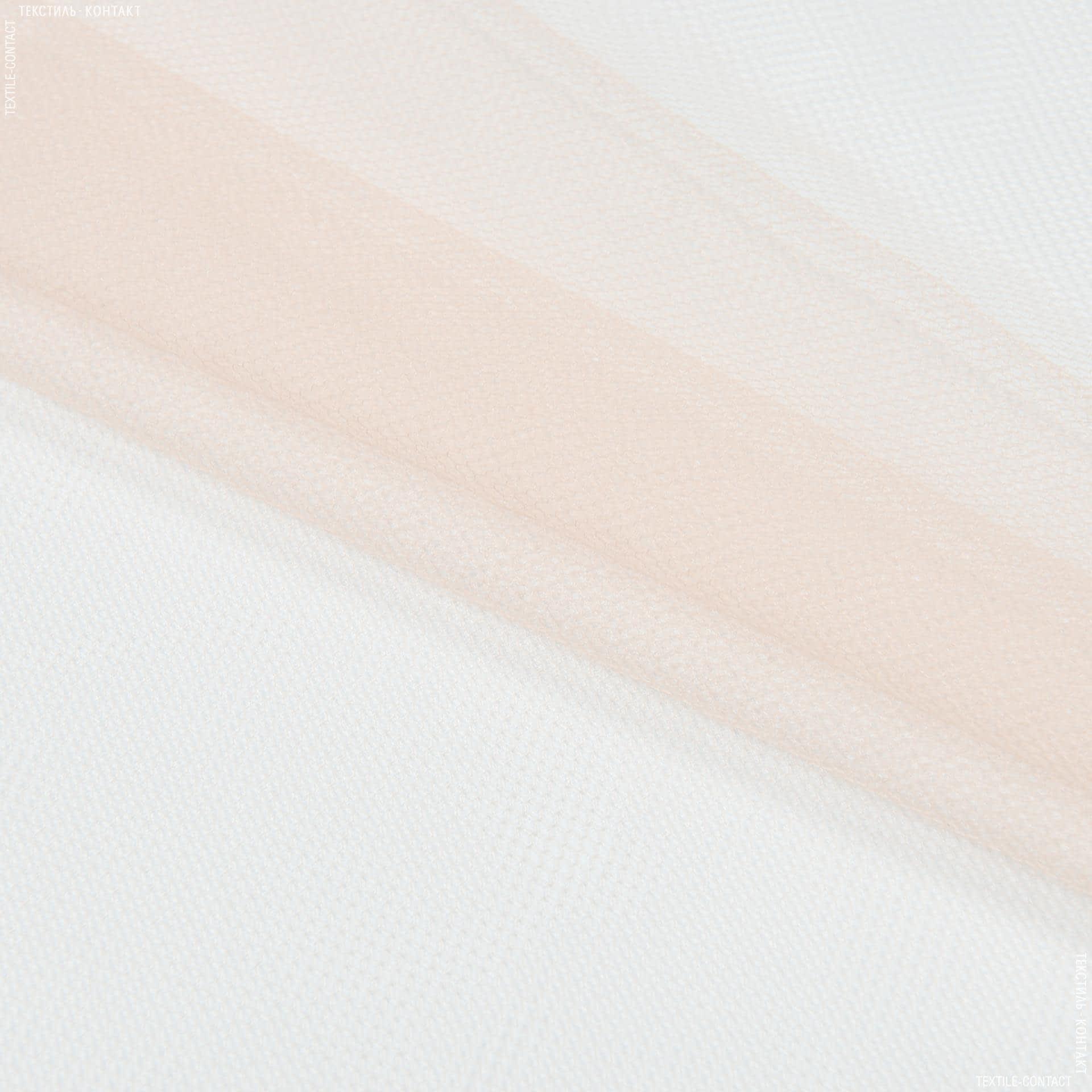 Тканини для суконь - Фатин світло-абрикосовий