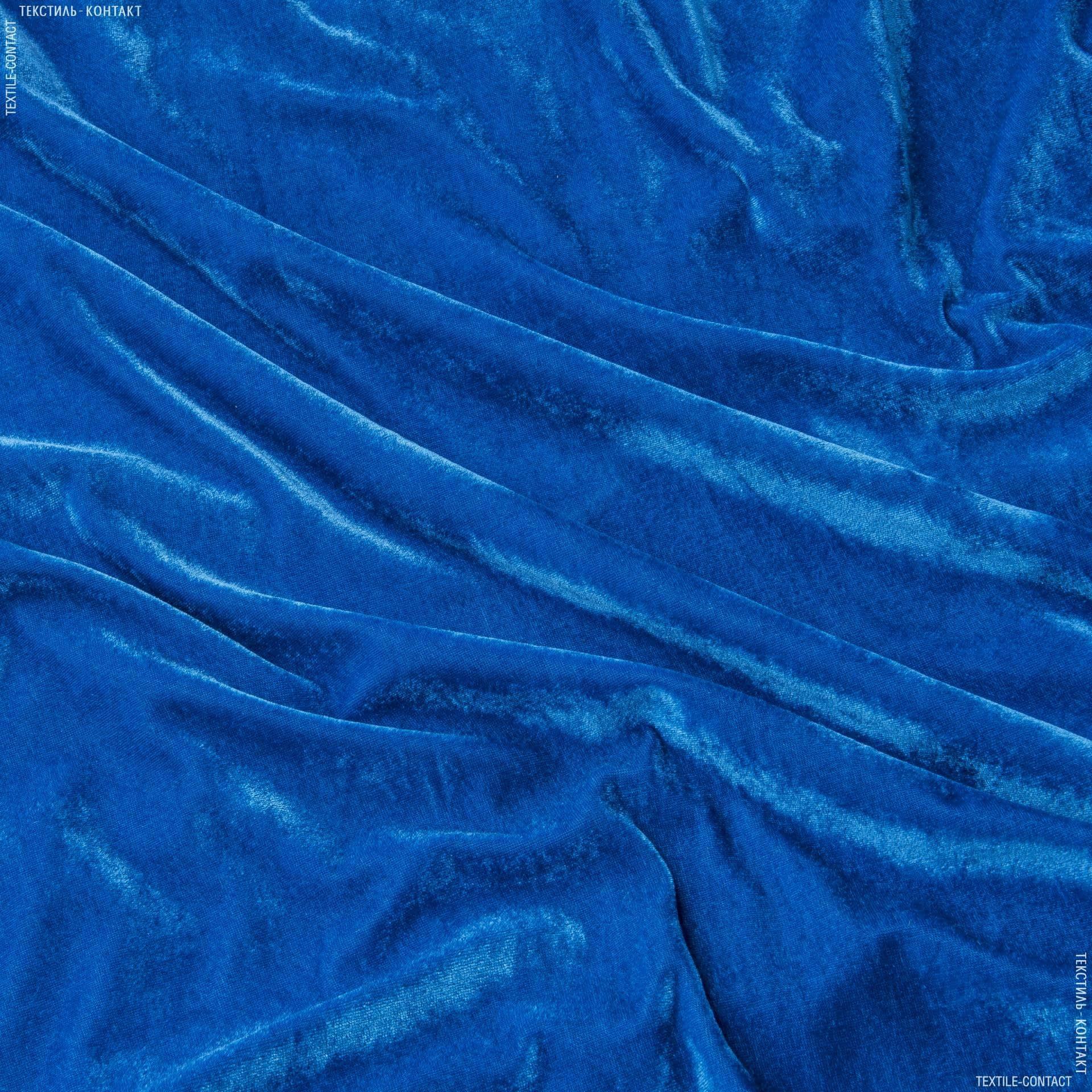 Ткани для платьев - Велюр стрейч темно-голубой