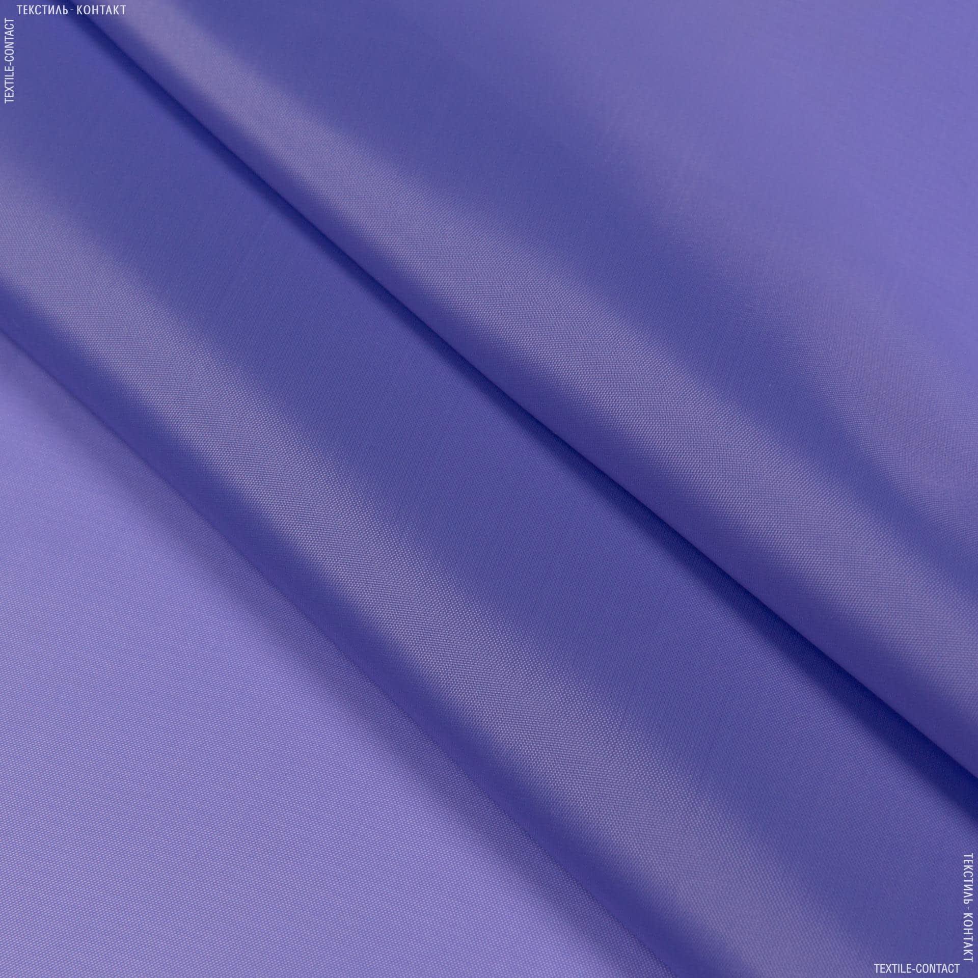 Ткани подкладочная ткань - Подкладка 190 сиреневый