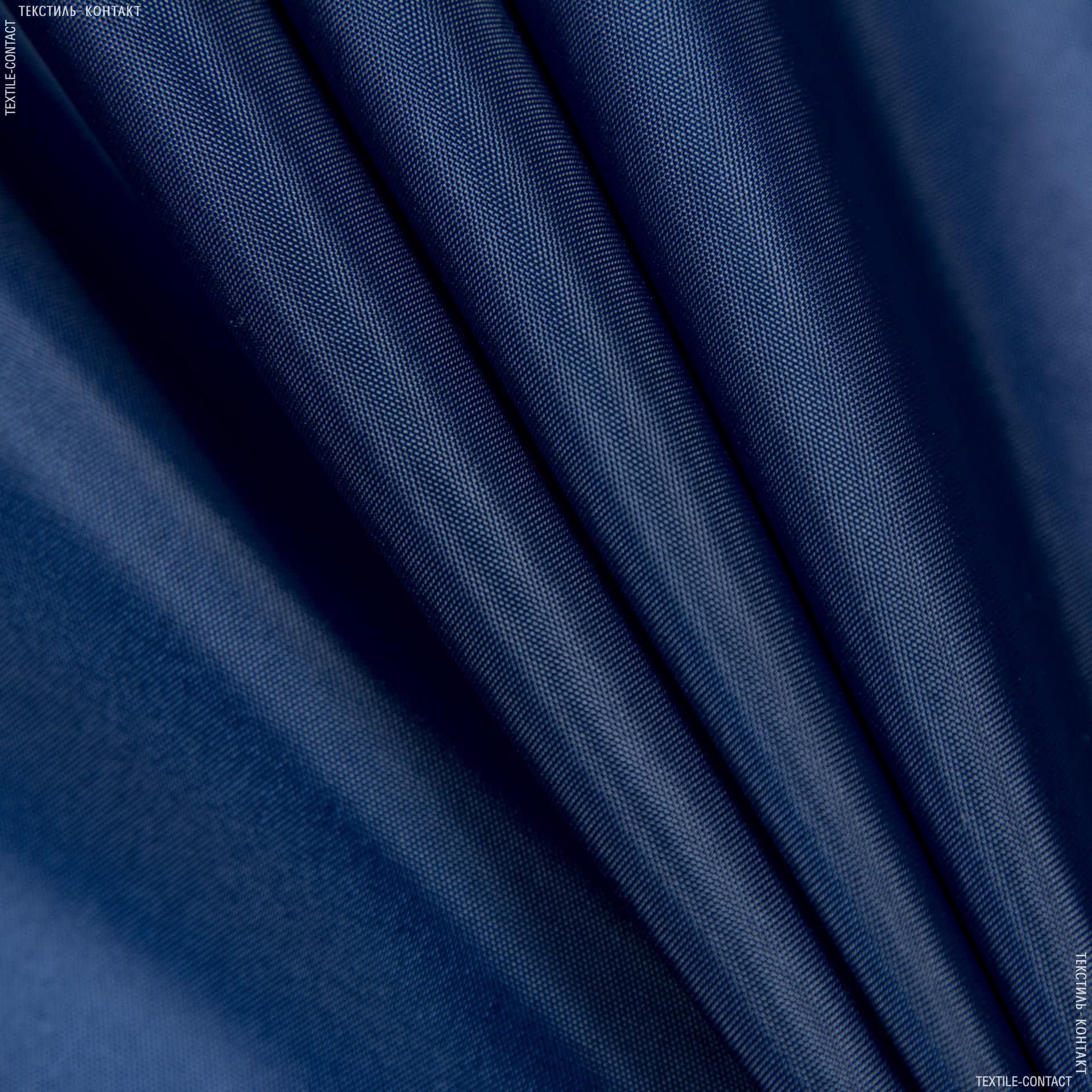Ткани подкладочная ткань - Подкладка 190т синий