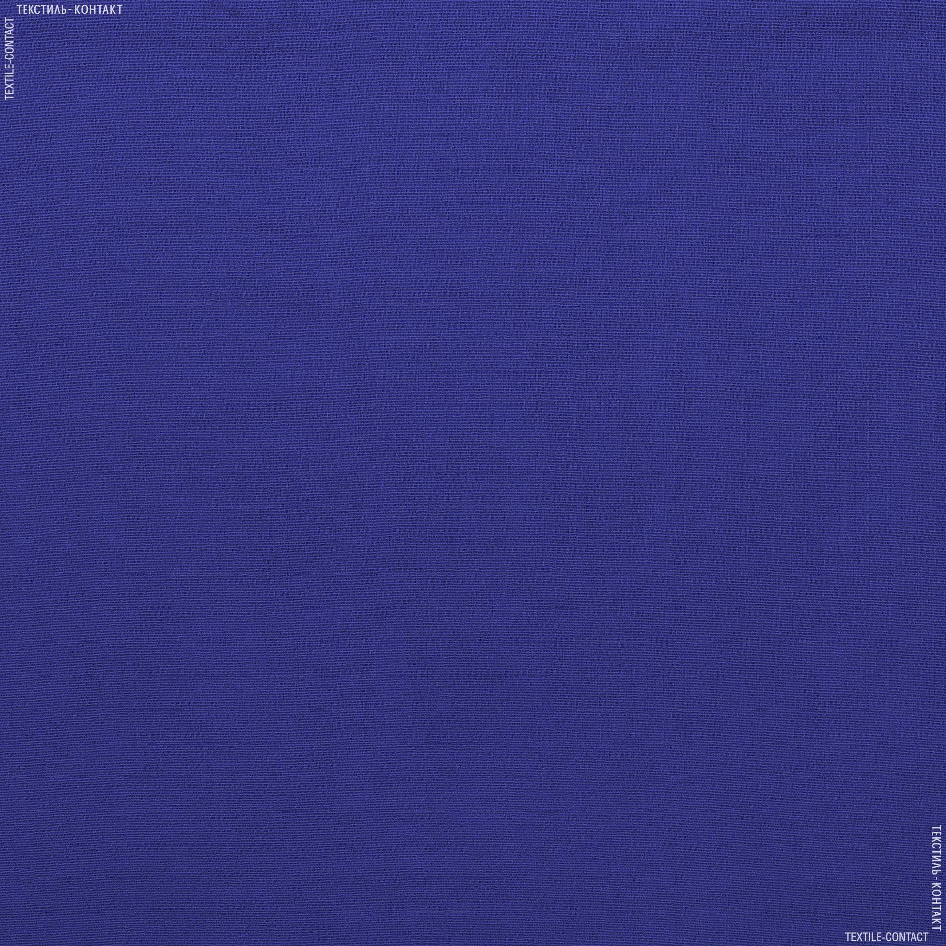 Ткани для детской одежды - Ситец синий