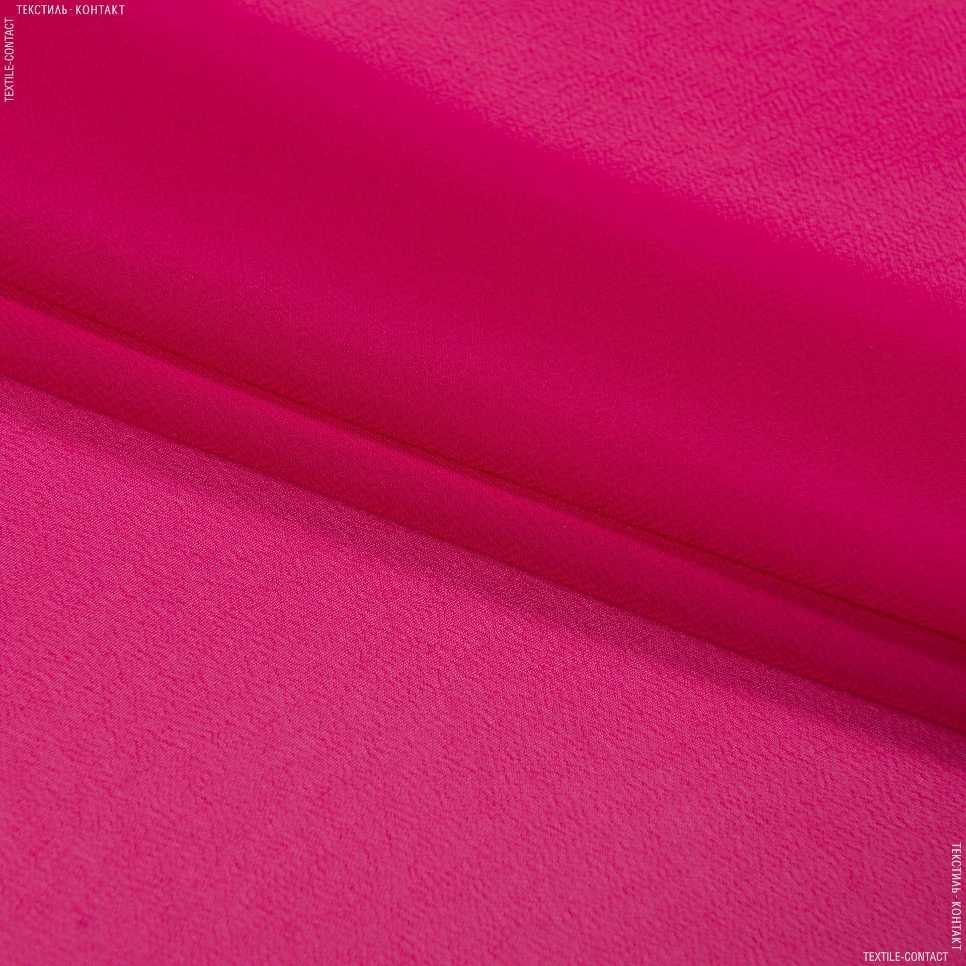 Ткани для платков и бандан - Шифон мульти темно-малиновый