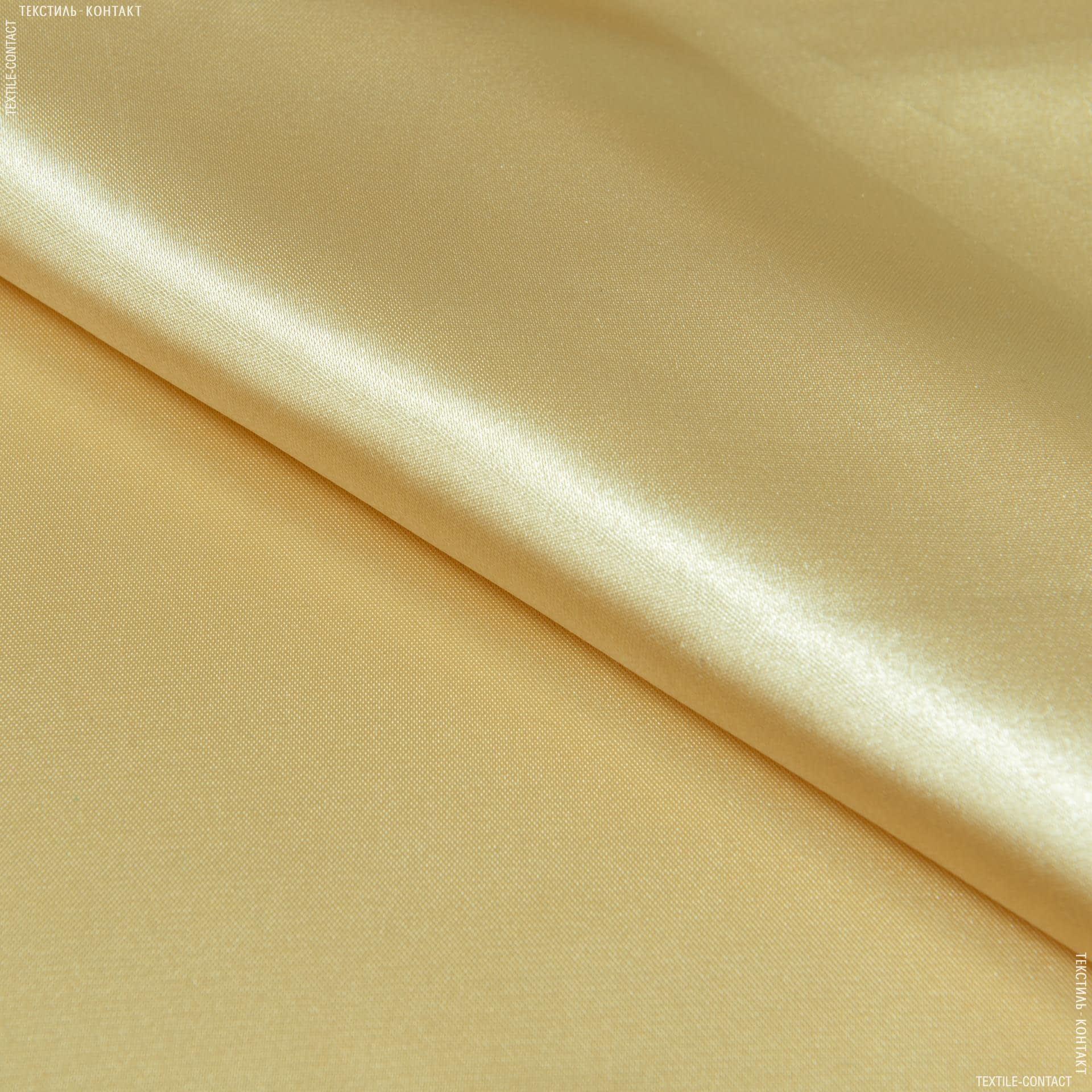 Тканини для костюмів - Атлас щільний кремовий