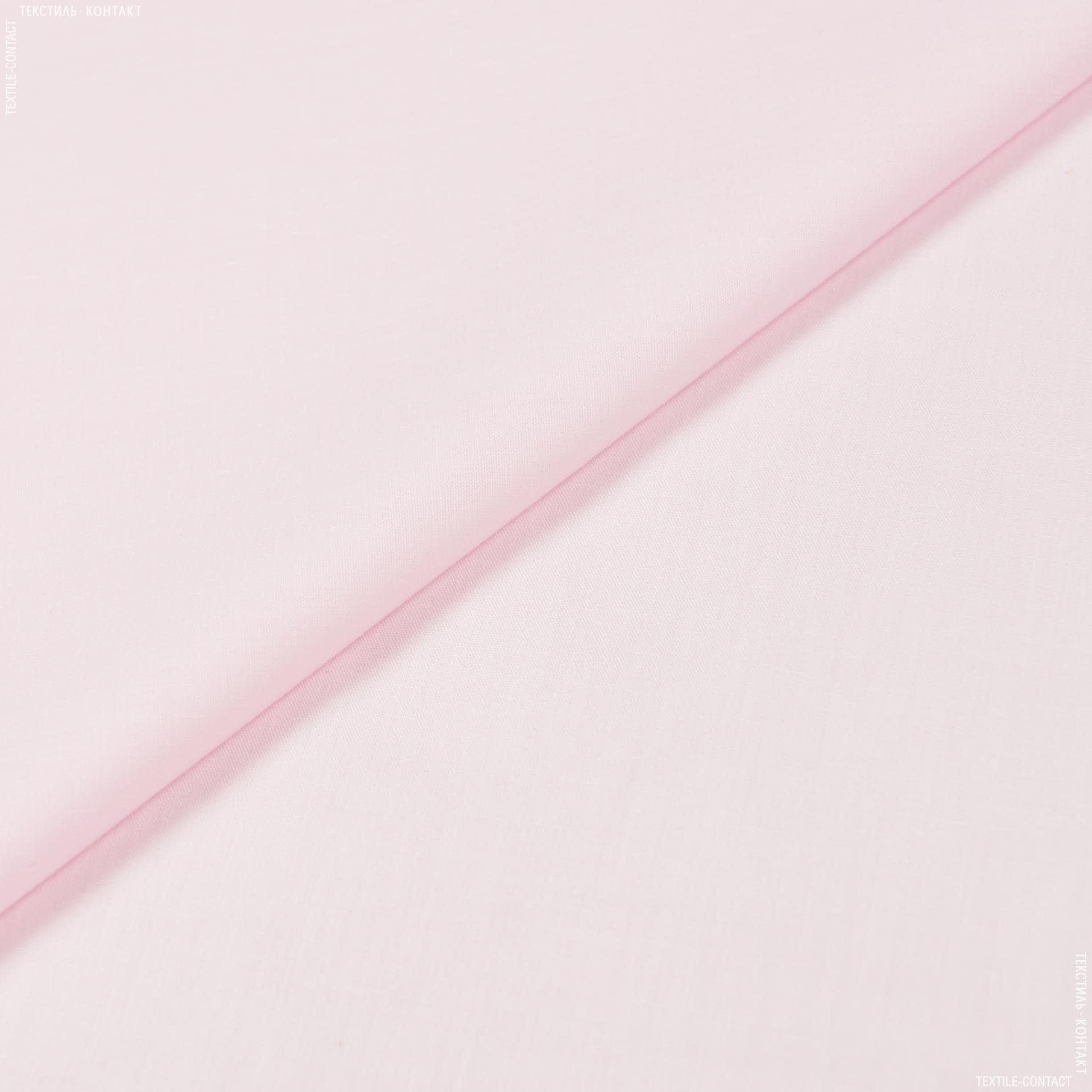 Ткани для мед. одежды - Сорочечная светло-розовый