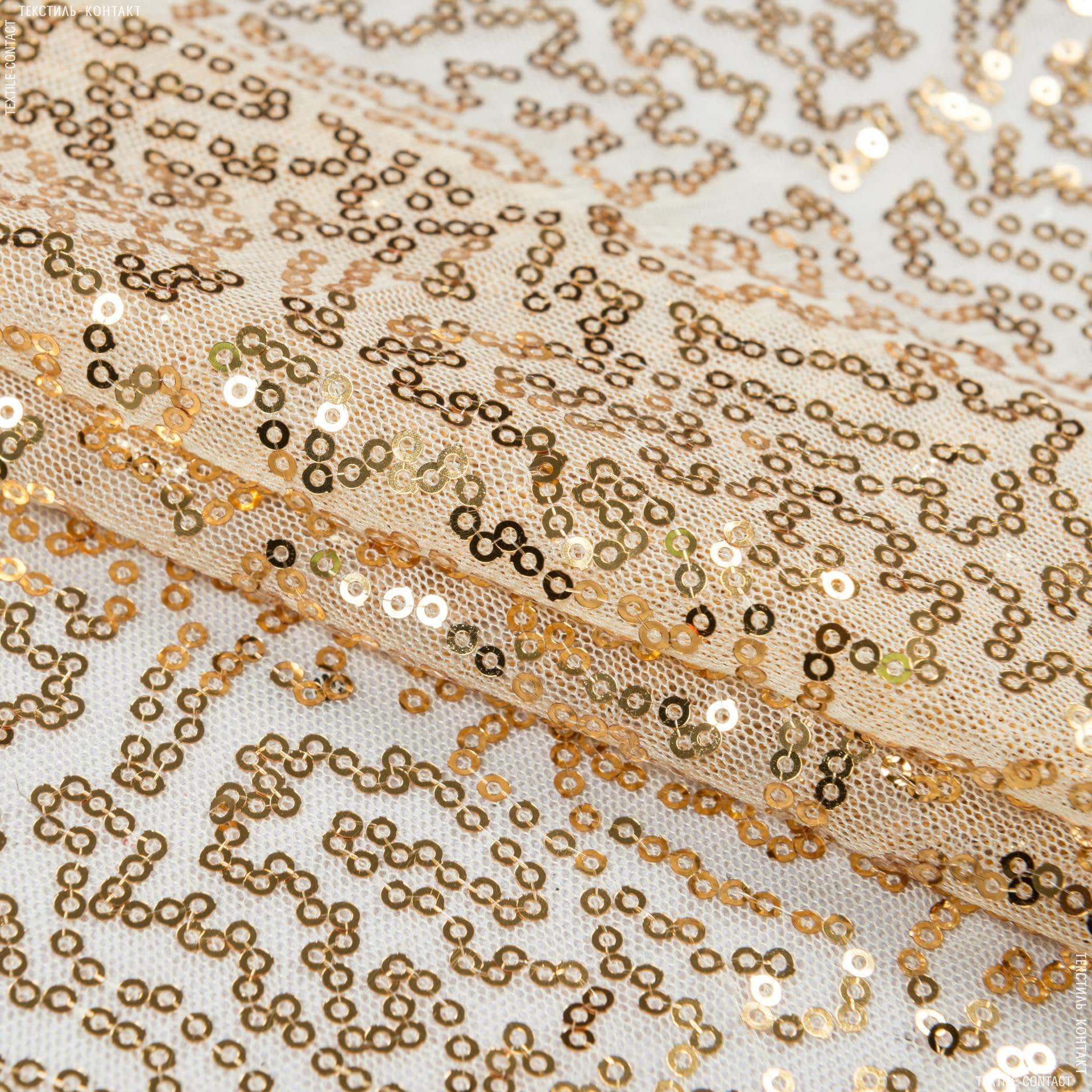 Тканини для суконь - Сітка паєтки світло-бежевий