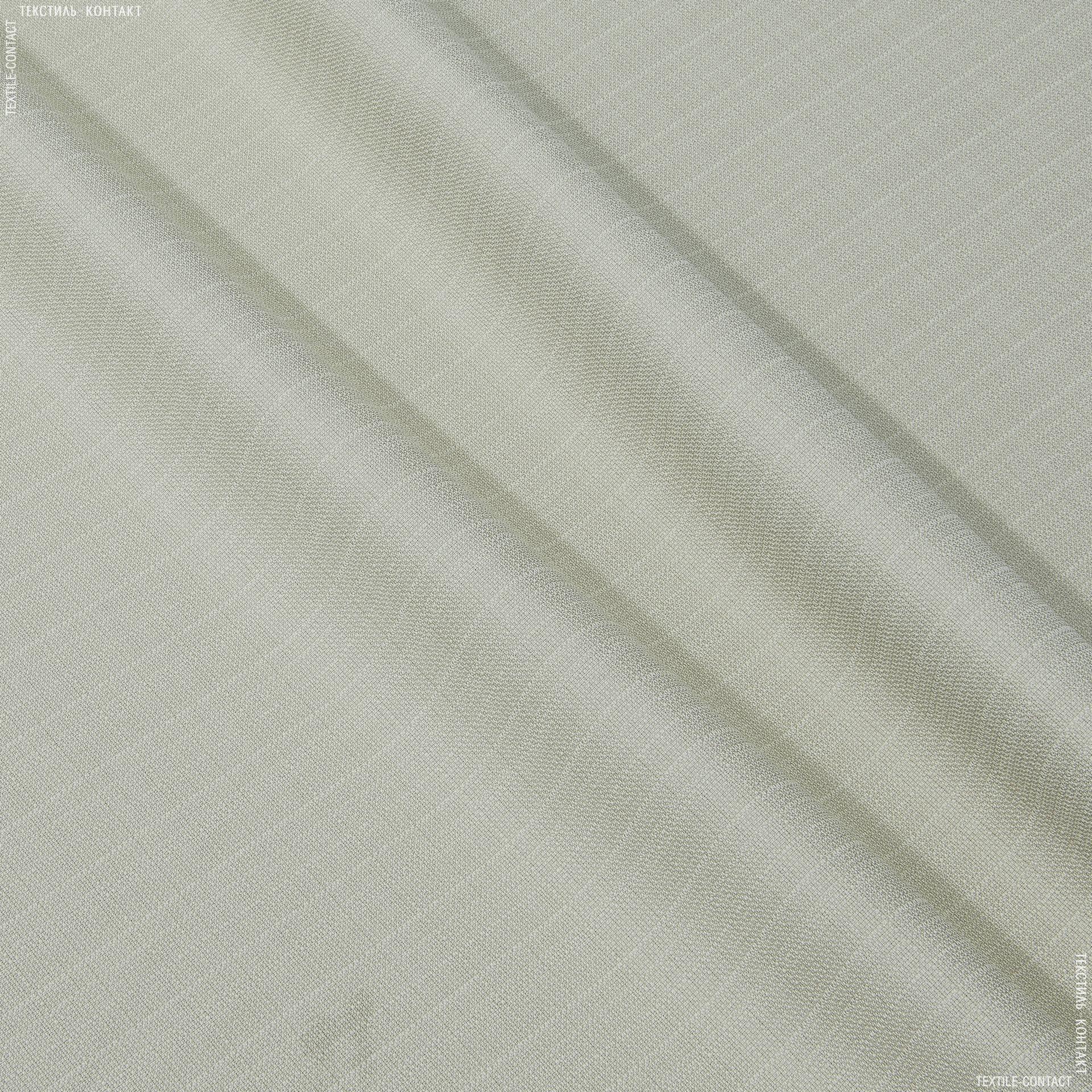 Ткани портьерные ткани - Рогожка зели  ракушка