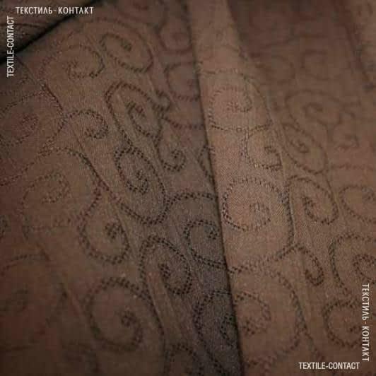 Тканини бавовняні сумішеві - Декор бора вензель коричневий