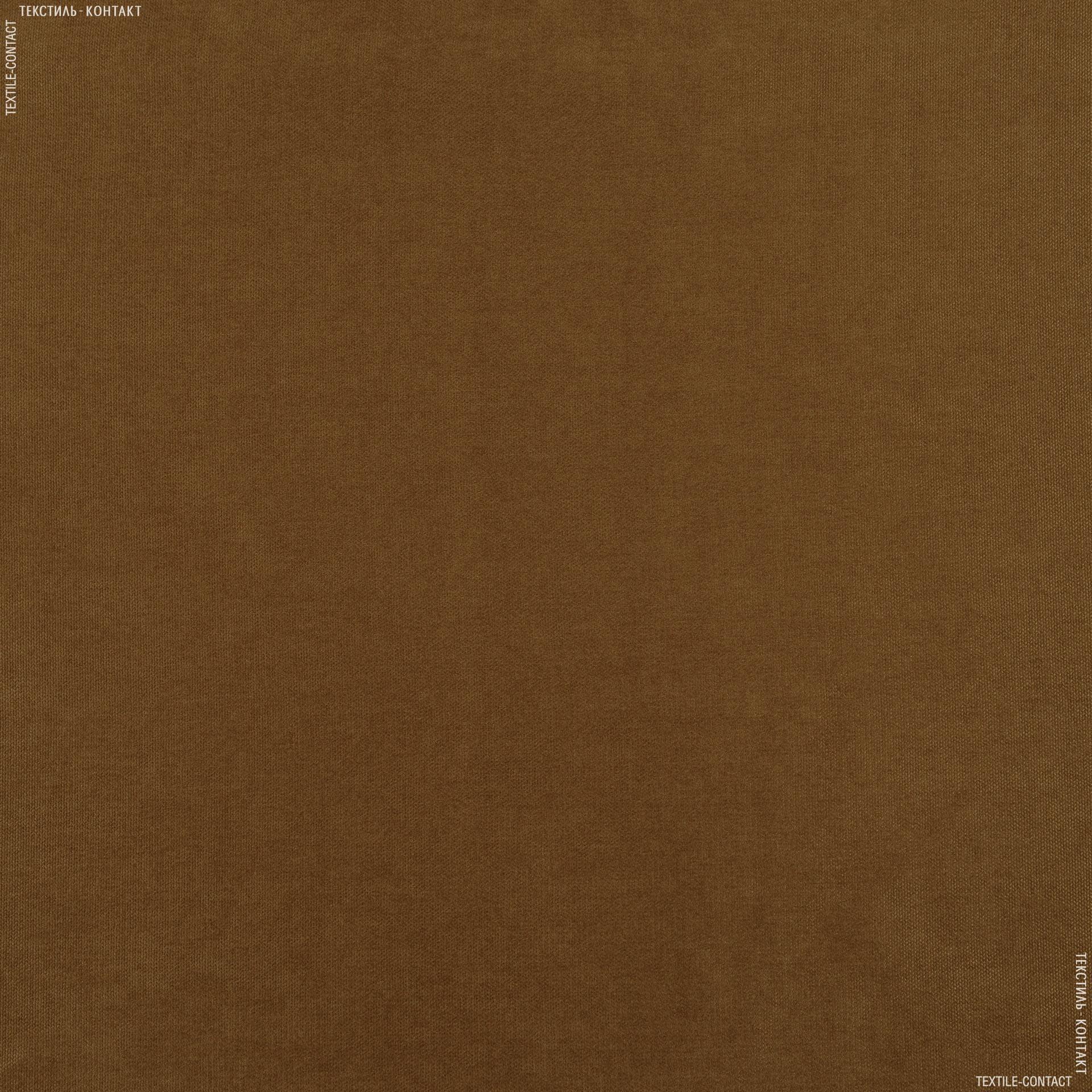 Ткани портьерные ткани - Нубук арвин