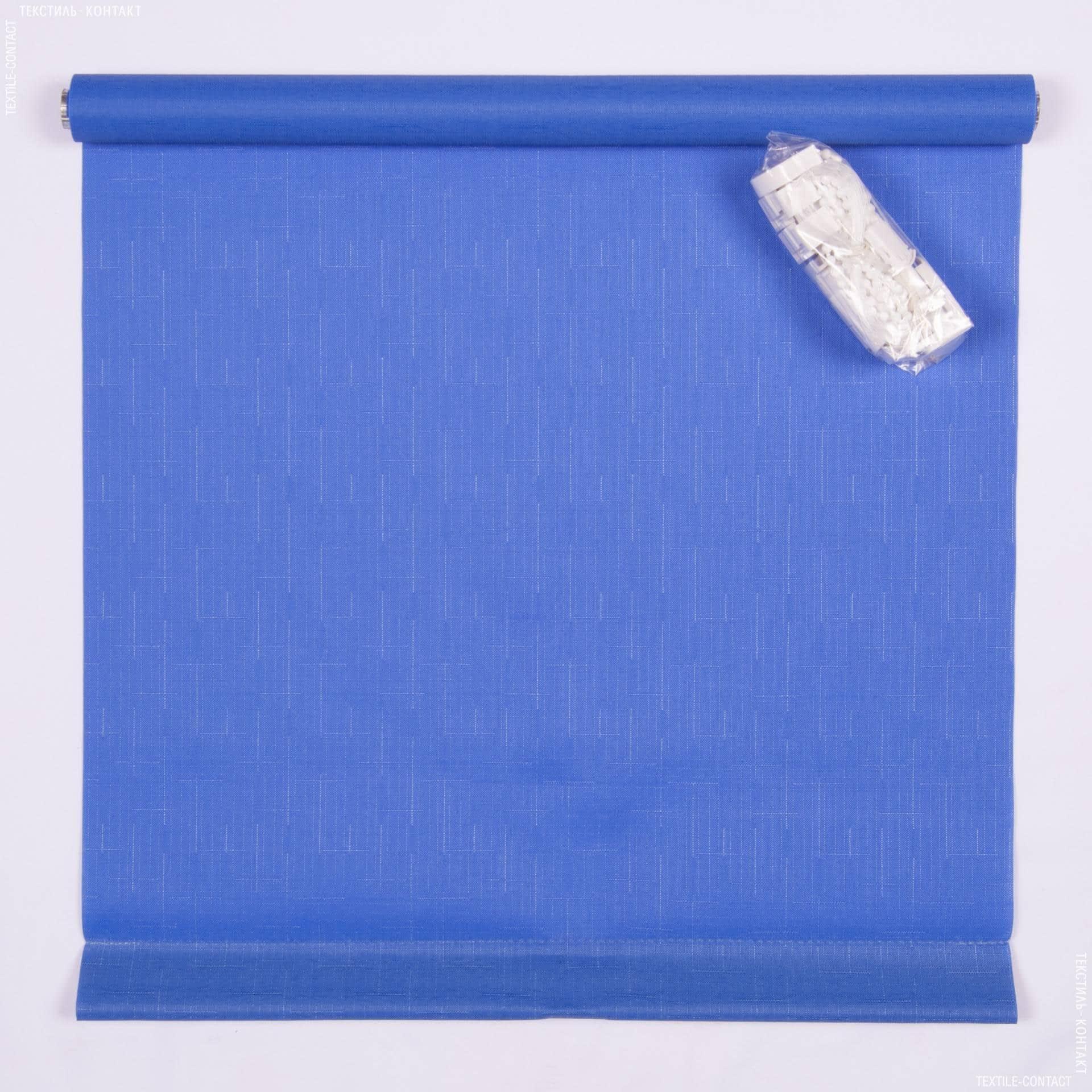 Тканини ролети - Роллет міні фактурний синій 72.5х150
