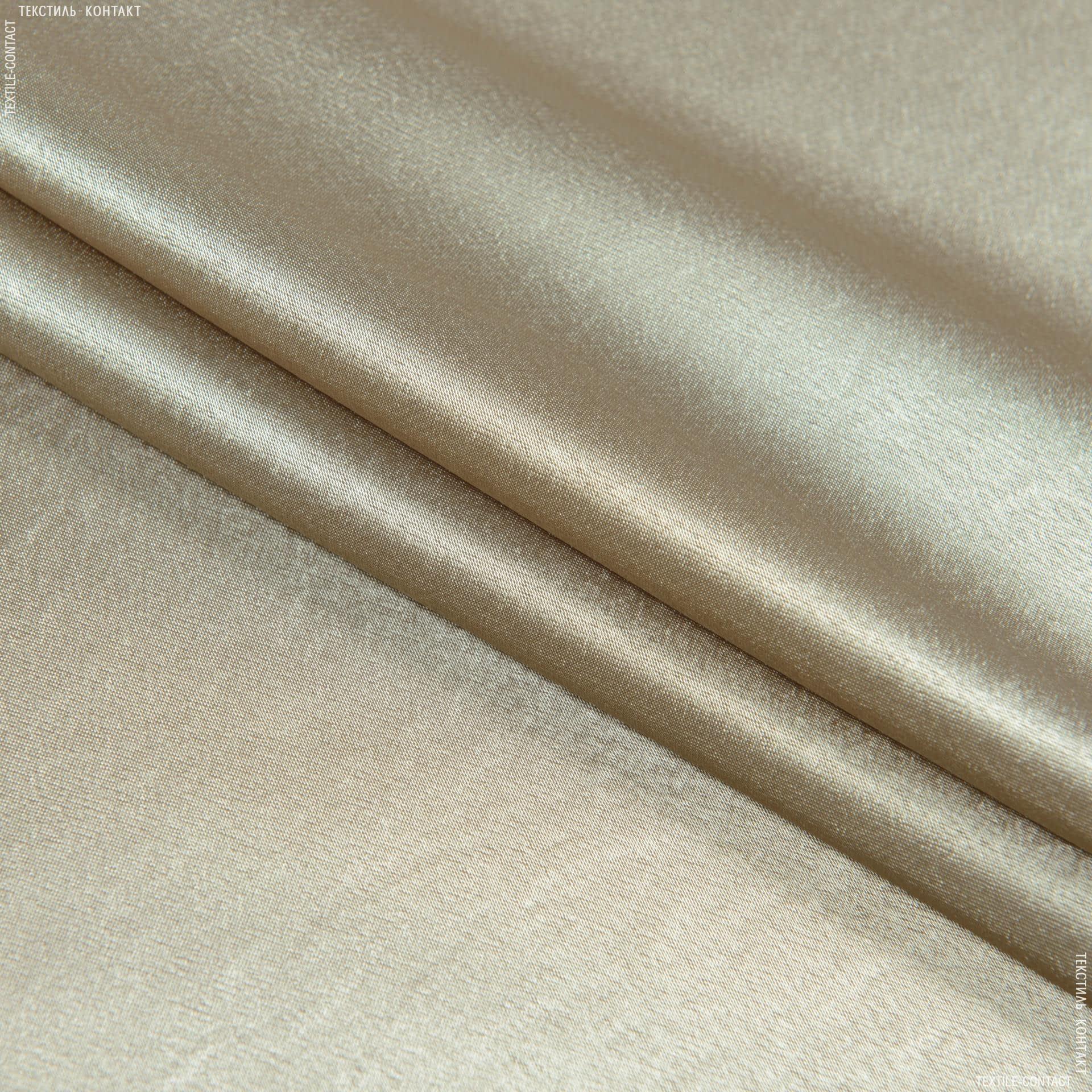 Тканини для суконь - Креп-сатин сіро-бежевий