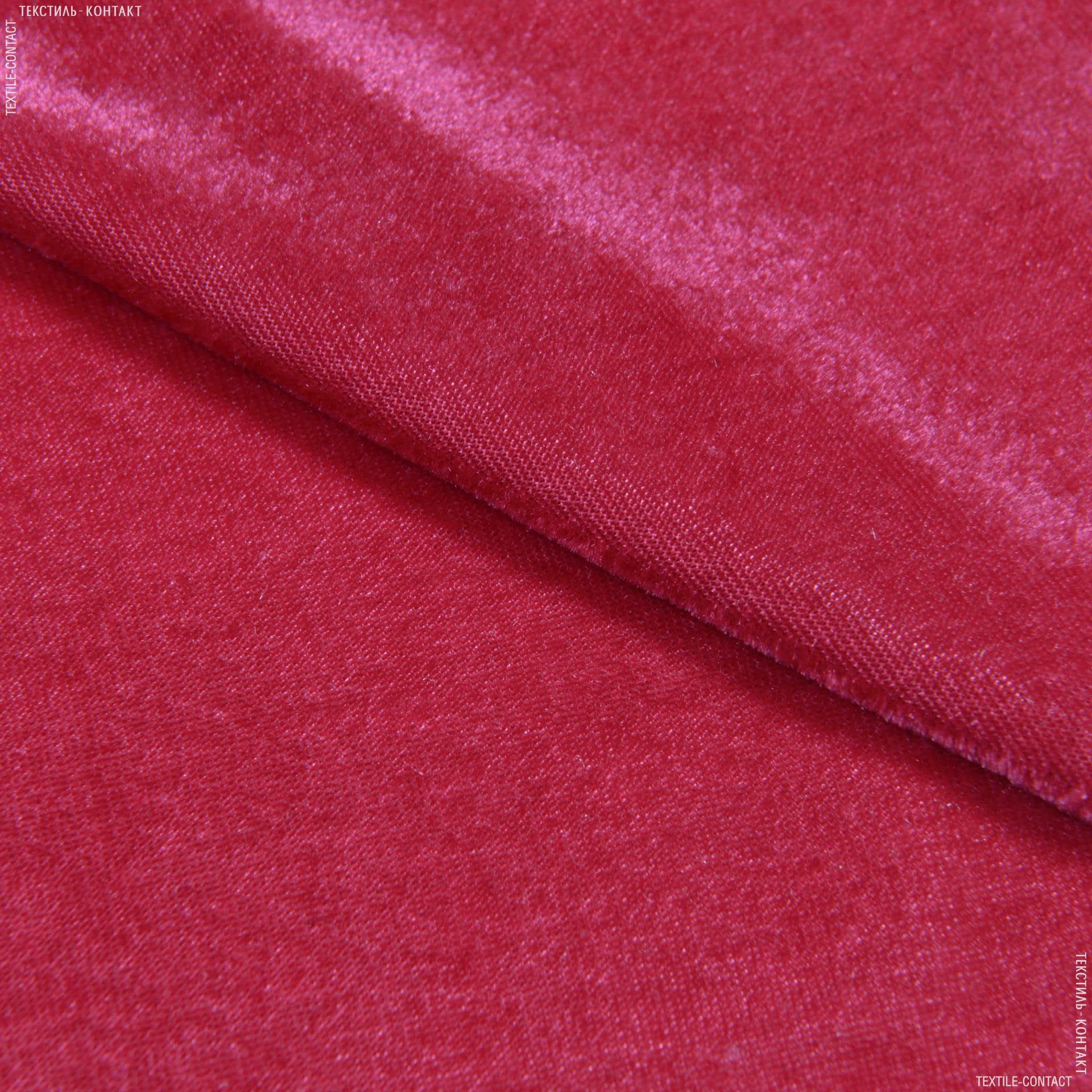 Ткани для платьев - Велюр стрейч темно-розовый