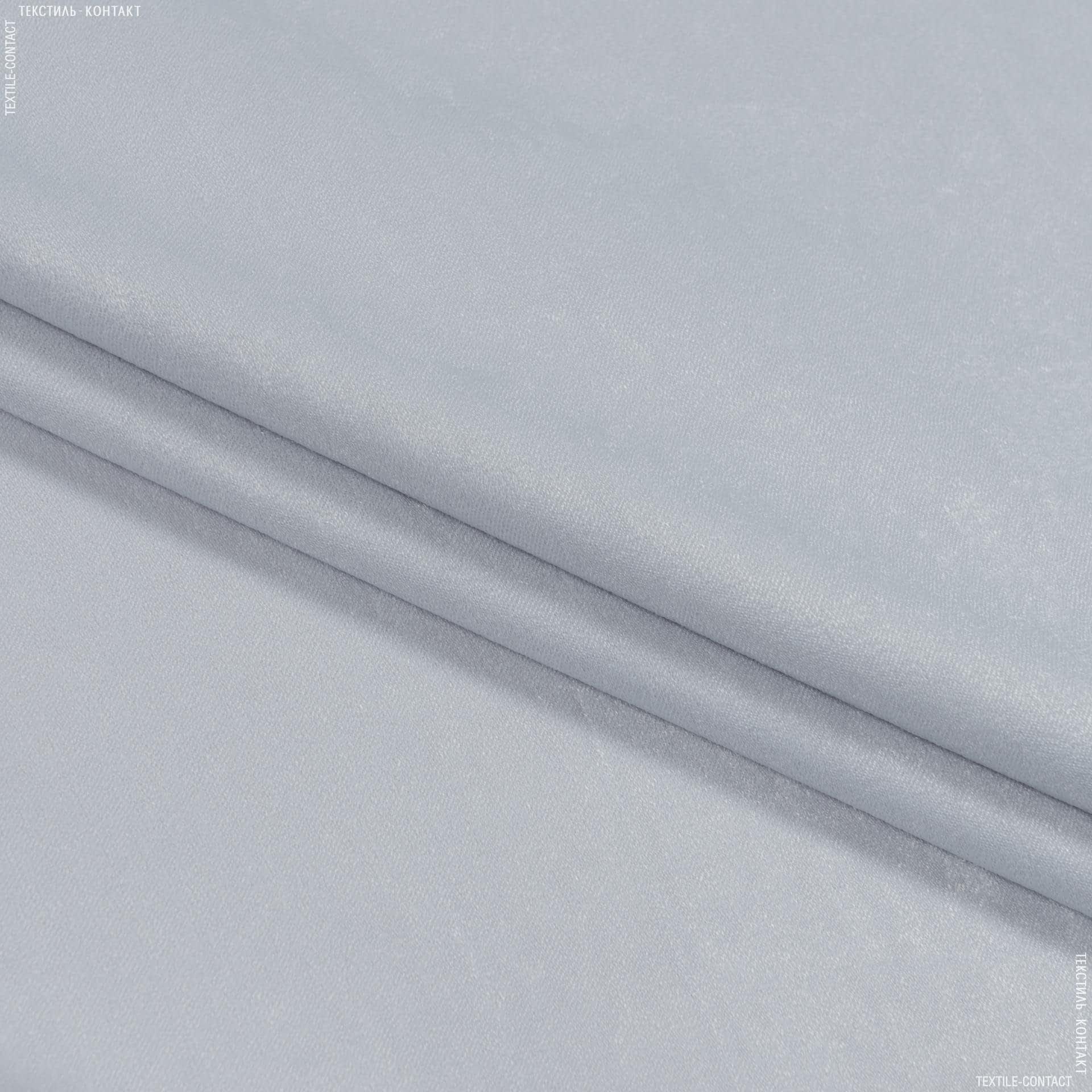 Ткани портьерные ткани - Чин-чила  софт мрамор огнеупорная fr/ св.серый