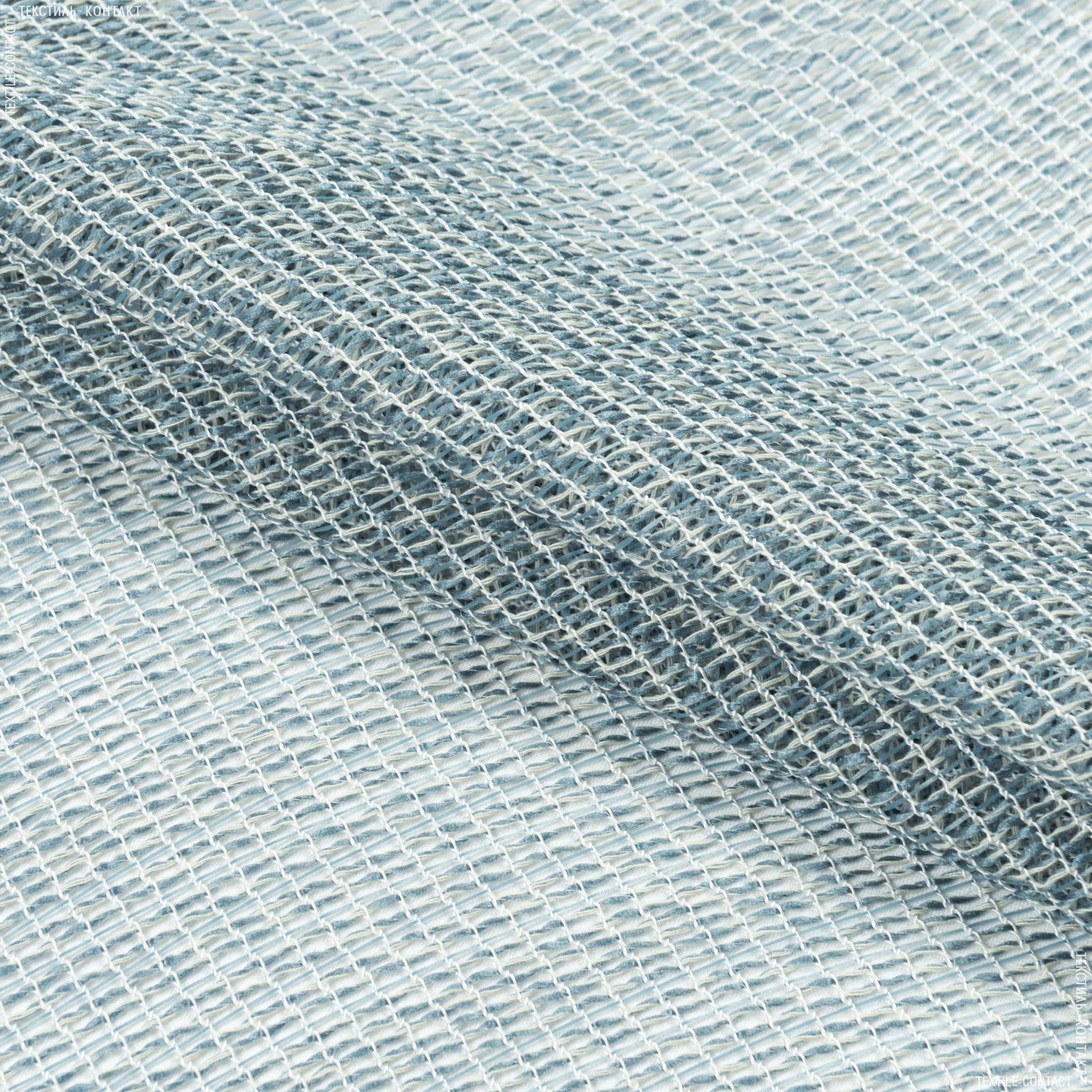 Ткани для рукоделия - Тюль сетка с утяжелителем  АФРА голубой
