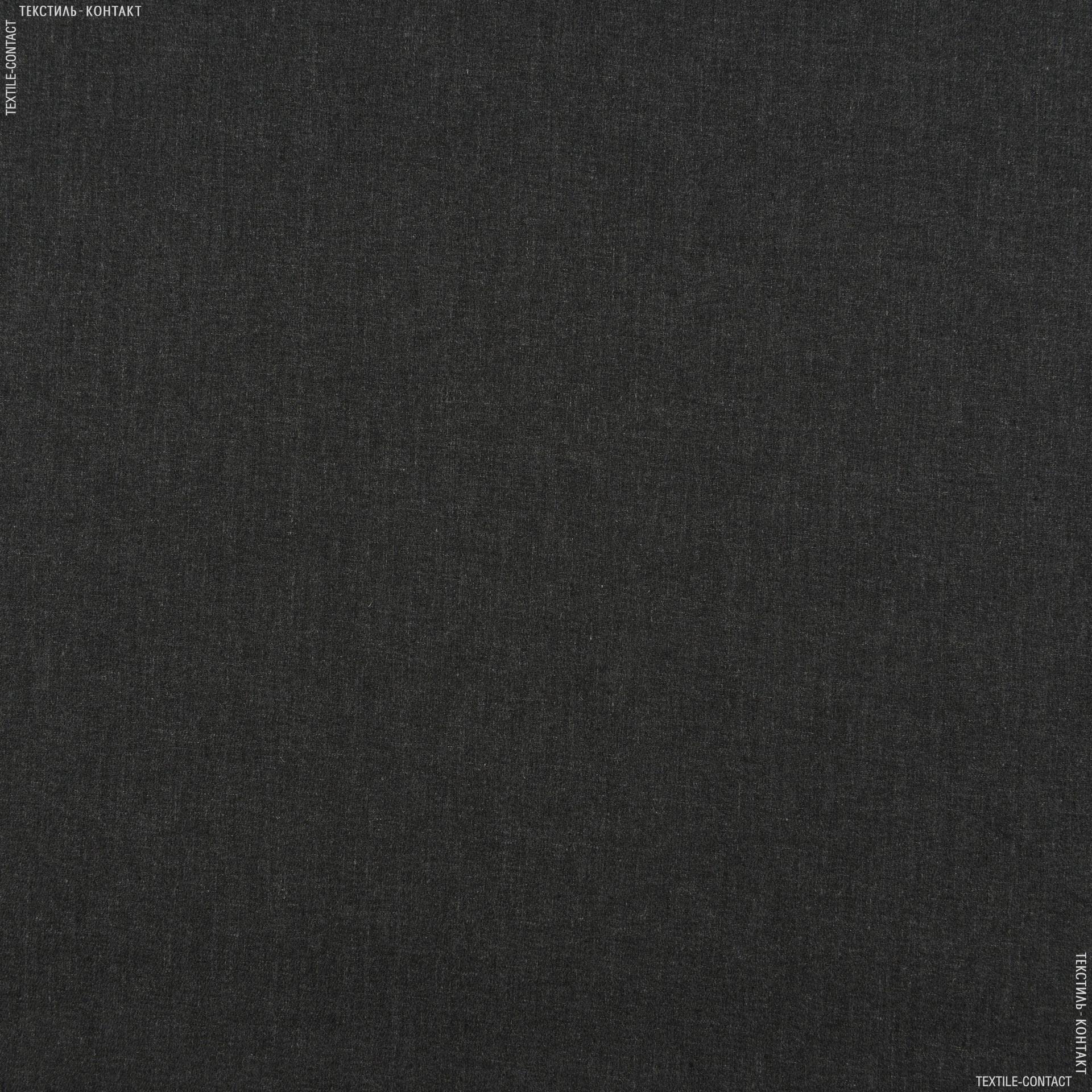 Ткани для рюкзаков - Диагональ 6в2-205-ткд