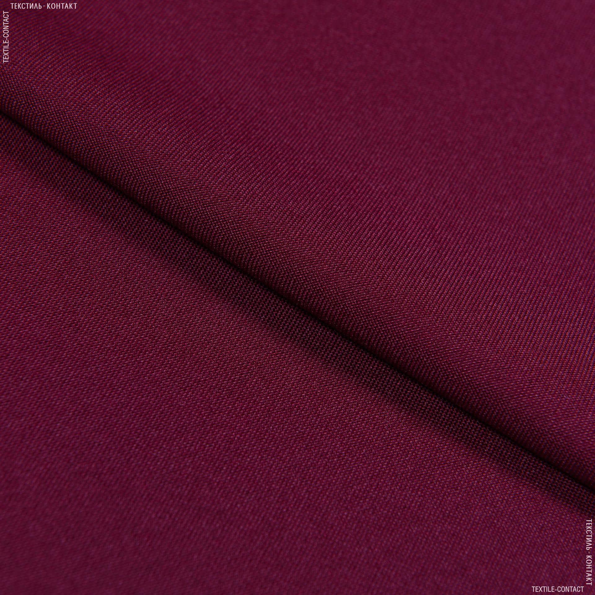 Тканини для штанів - Габардин бордовий