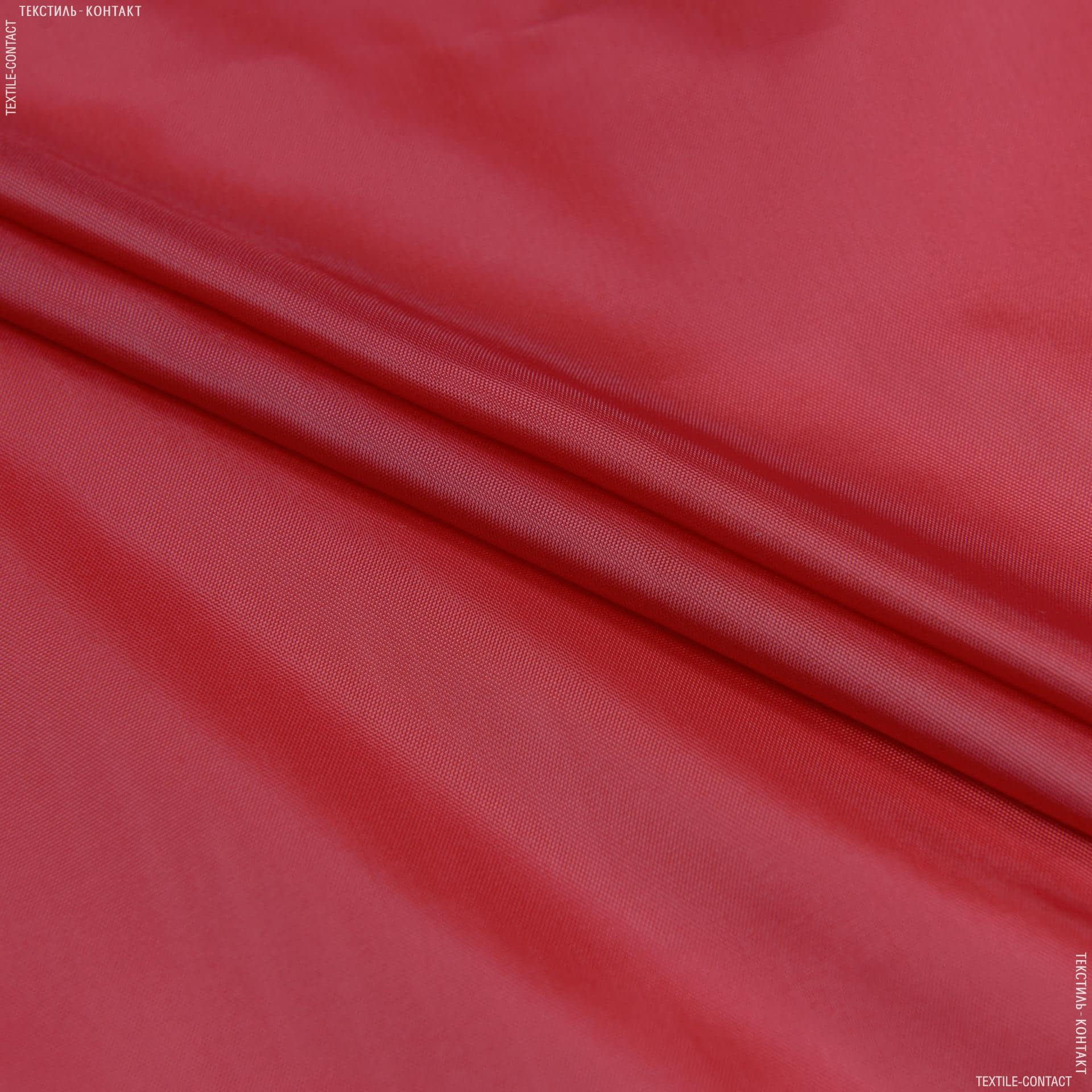 Тканини для наметів - Болонія червоний