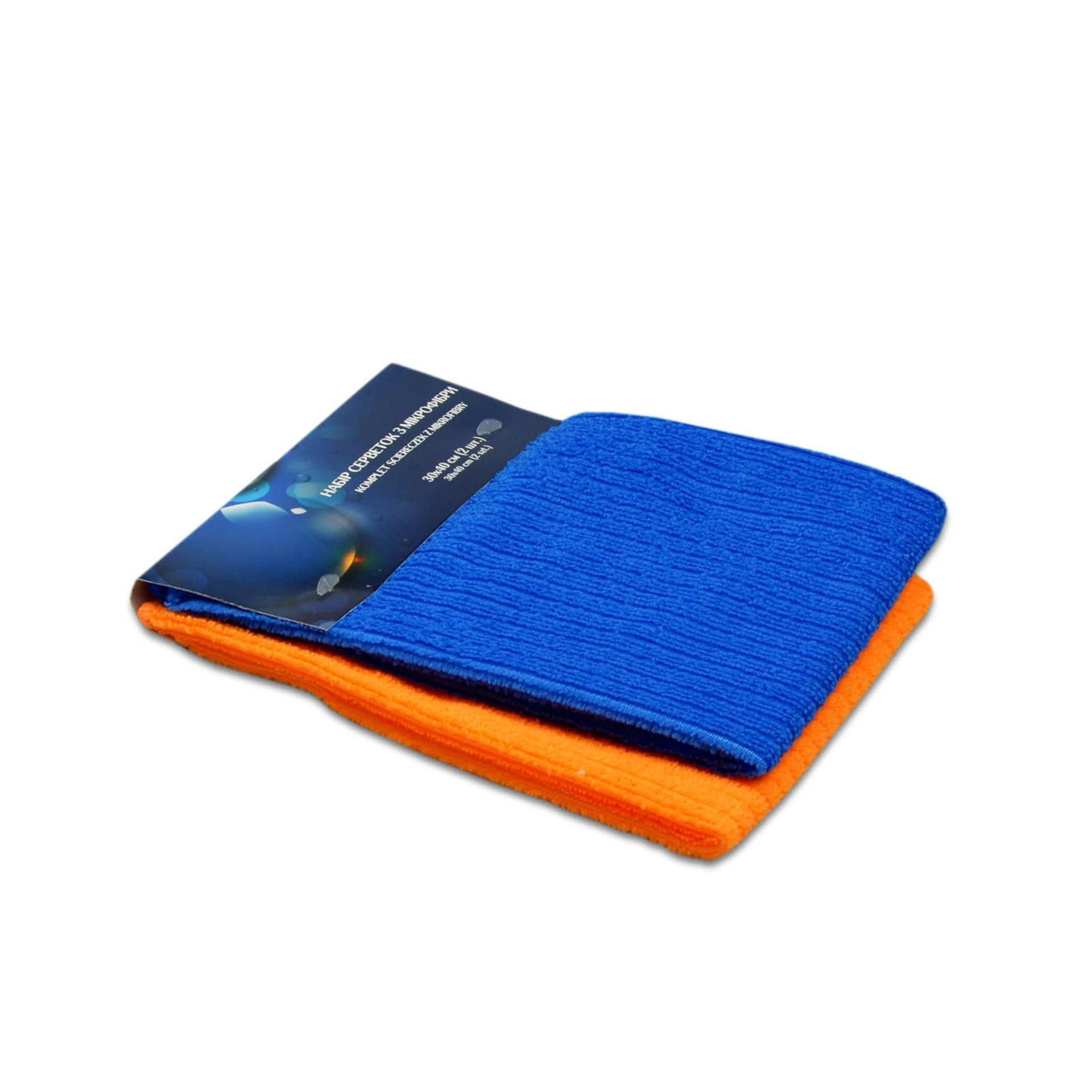 Тканини кухонні рушники - Набір серветок кухонних мікрофібра синьо-помаранчеві 30х40 см 2шт.