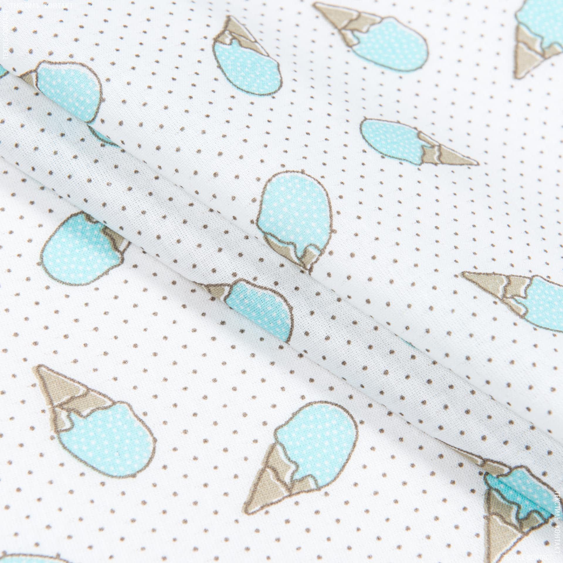 Ткани для пеленок - Ситец 67-ТКЧ детский мороженое голубой