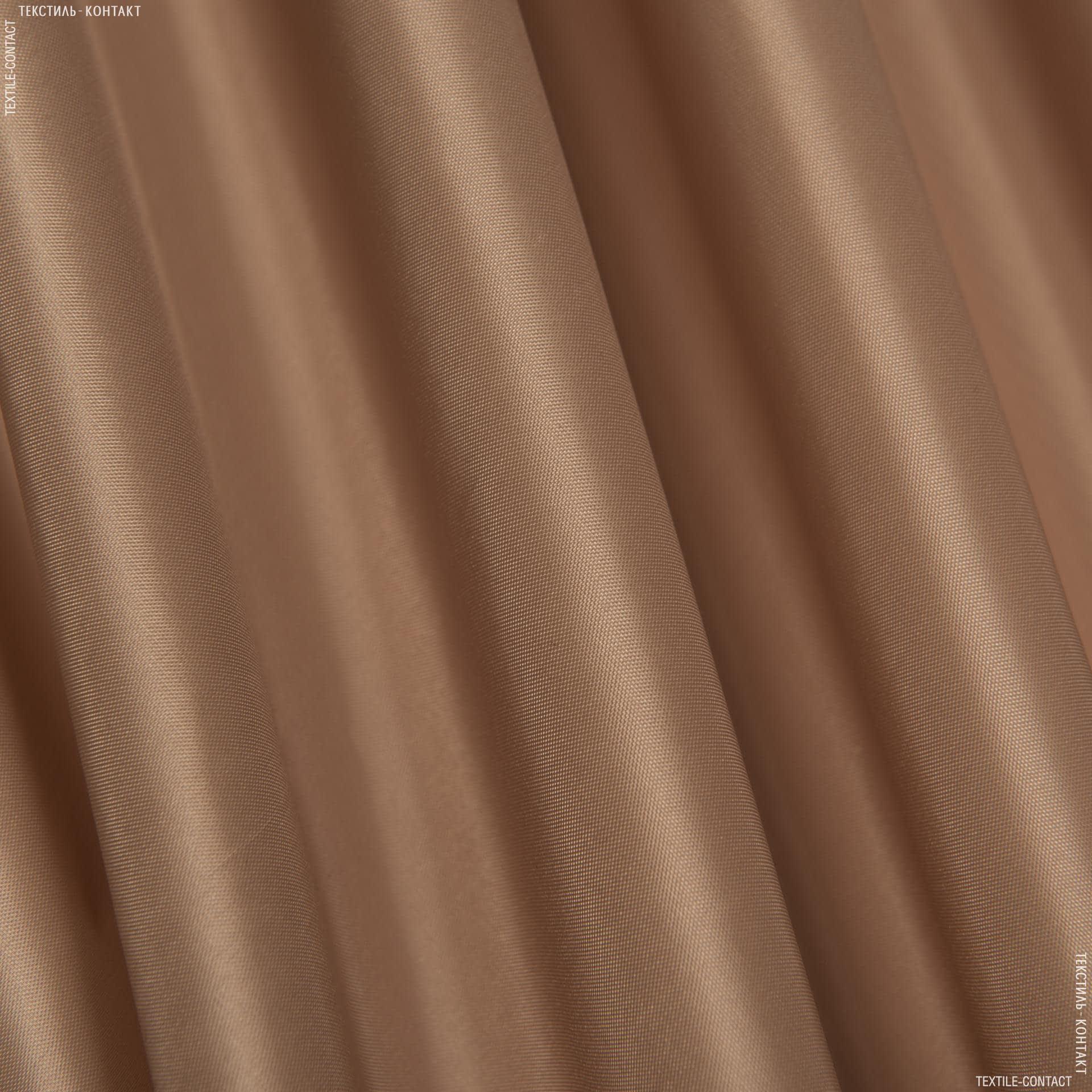 Ткани для палаток - Болония кофейный