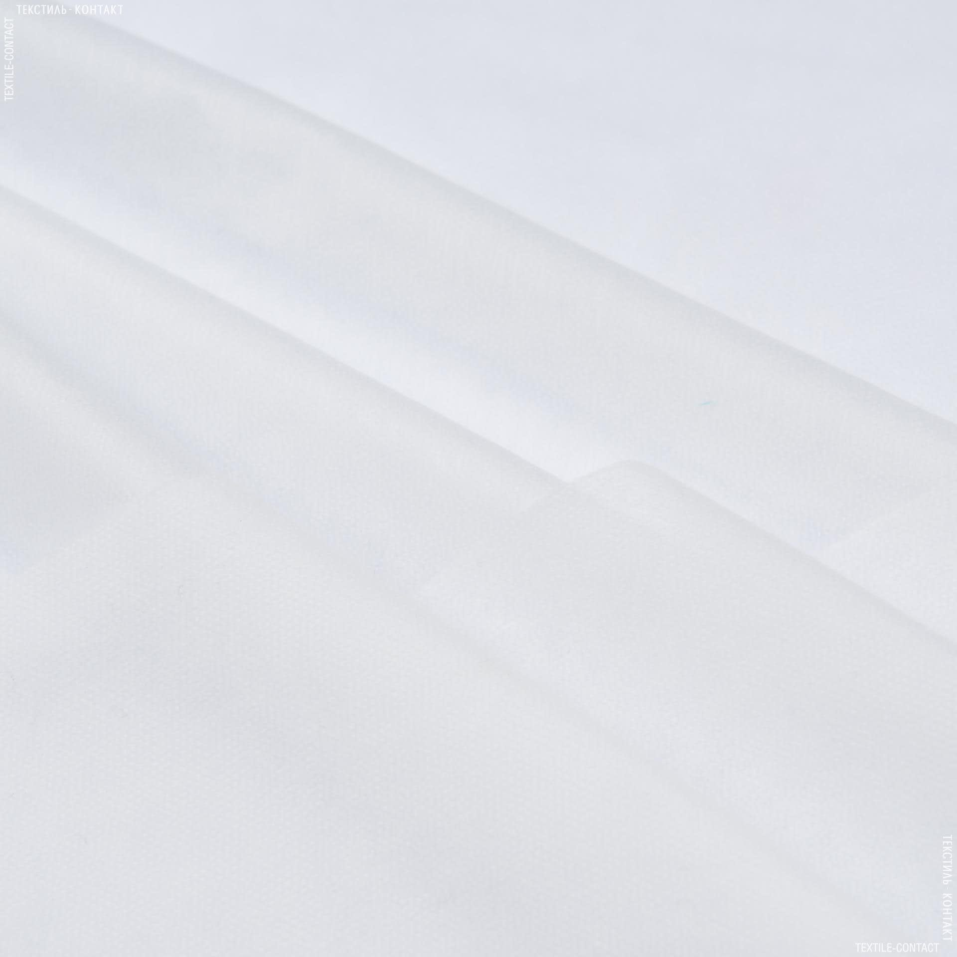 Тканини дублірин, флізелін - Флізелин клейовий точковий білий 35г/м