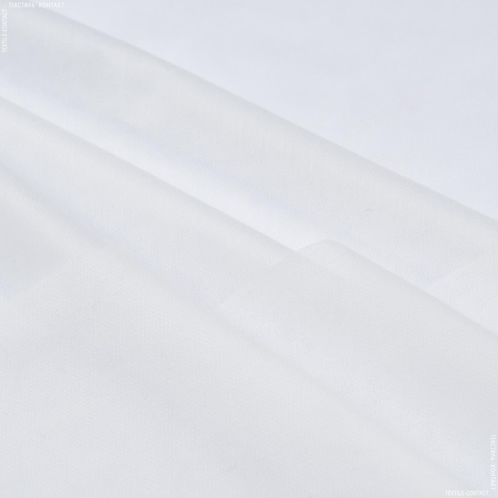 Ткани дублирин, флизелин - Флизелин клеевой точечный белый 35г/м