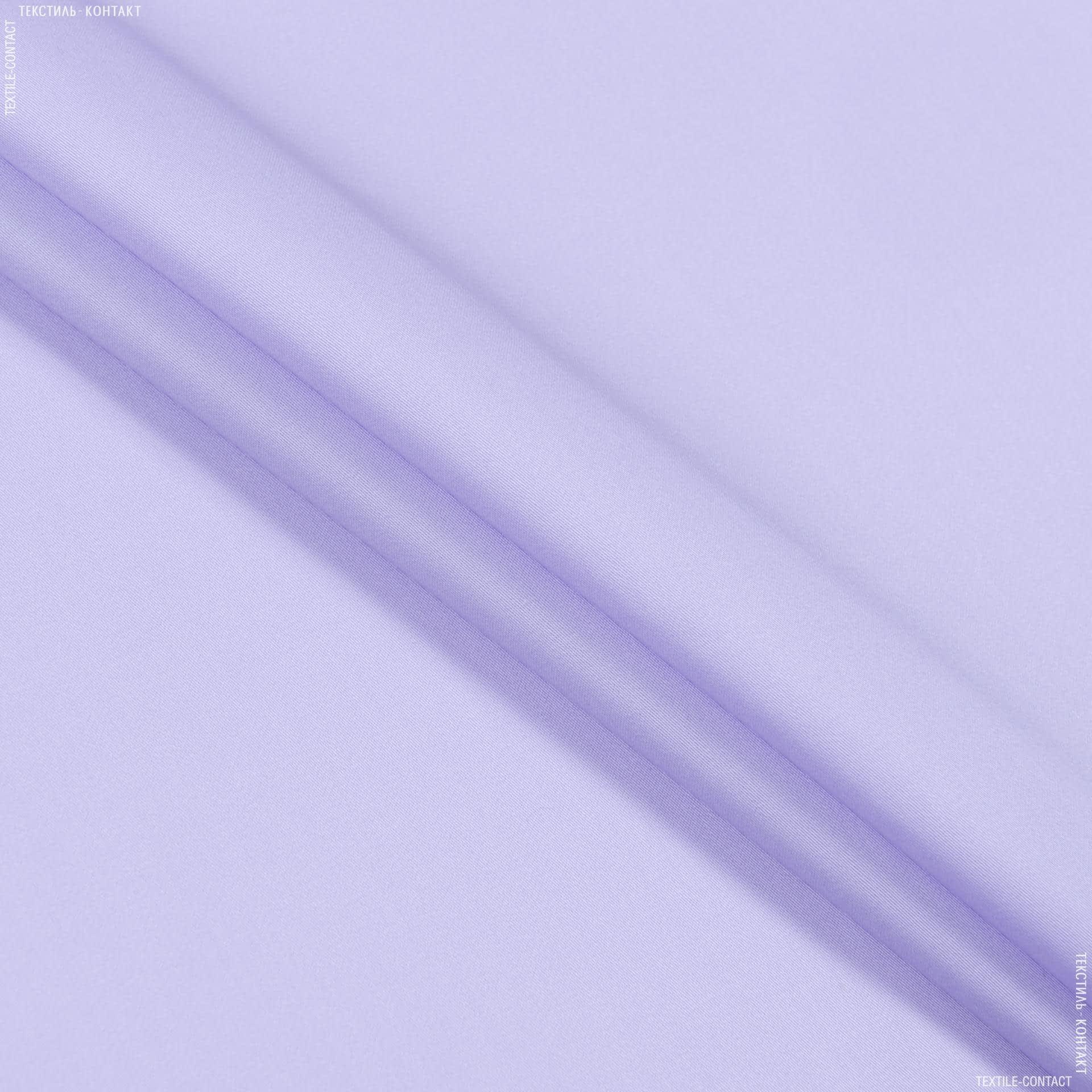 Ткани для платьев - Сорочечная бергамо сатен светло-сиреневый