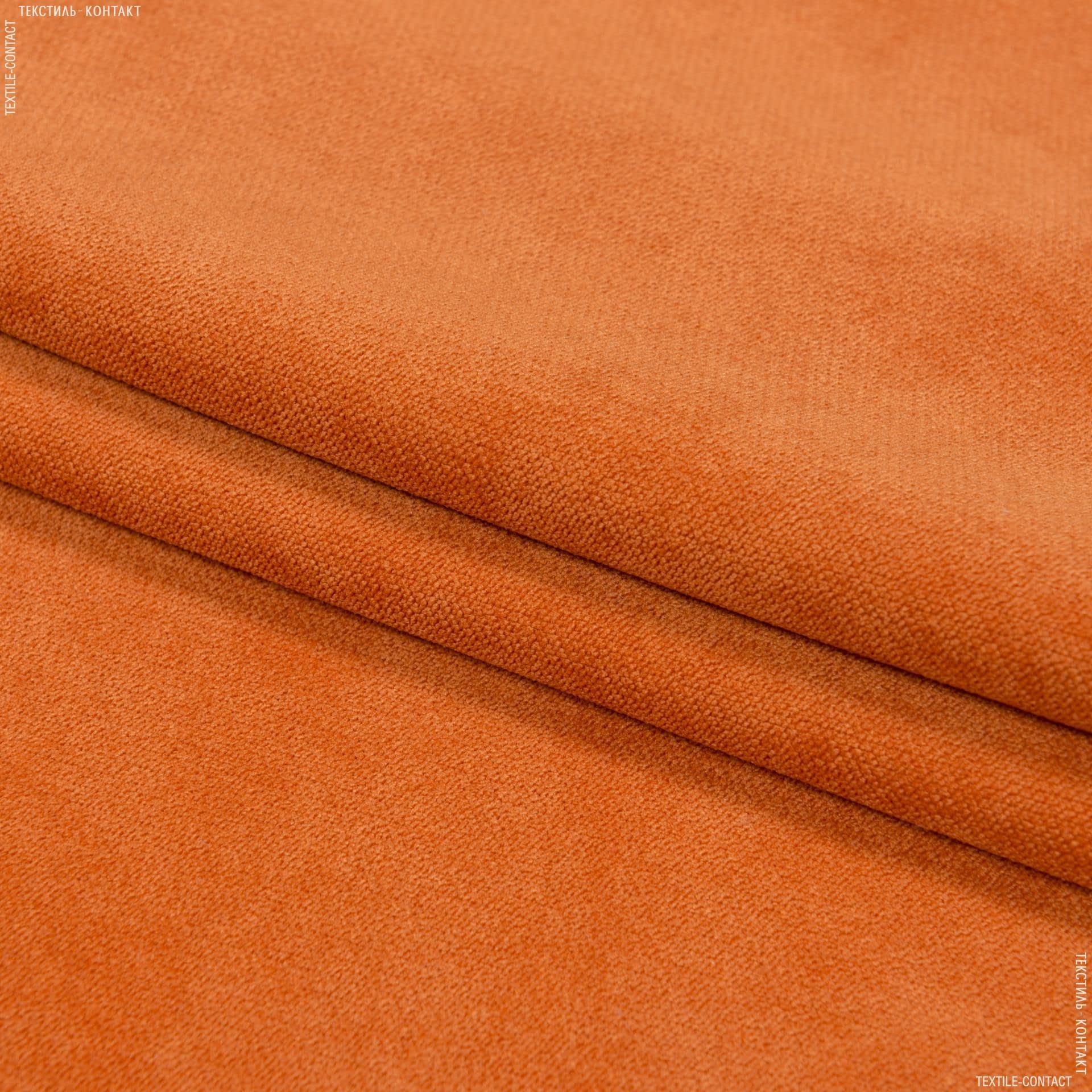Ткани для мебели - Велюр будапешт/budapest яркий терракот