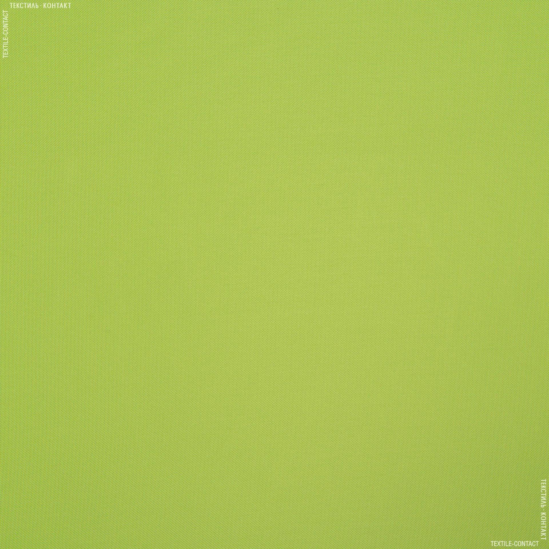 Ткани для банкетных и фуршетных юбок - Декоративная ткань земин зеленое яблоко