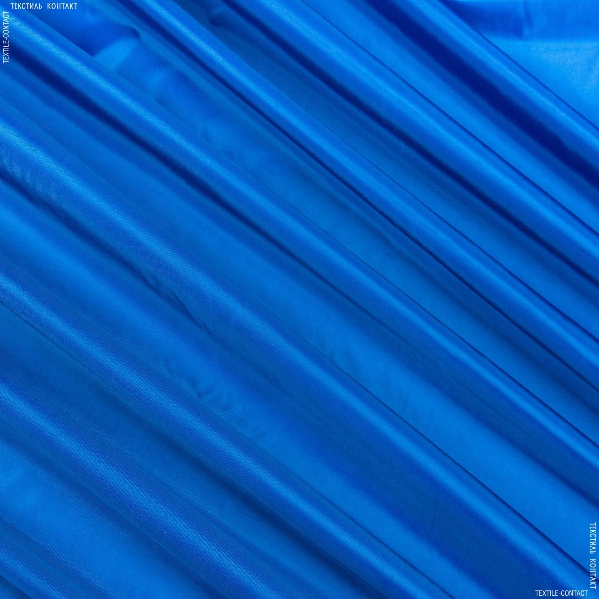 Ткани для рюкзаков - Ткань прорезиненная  f ярко синий