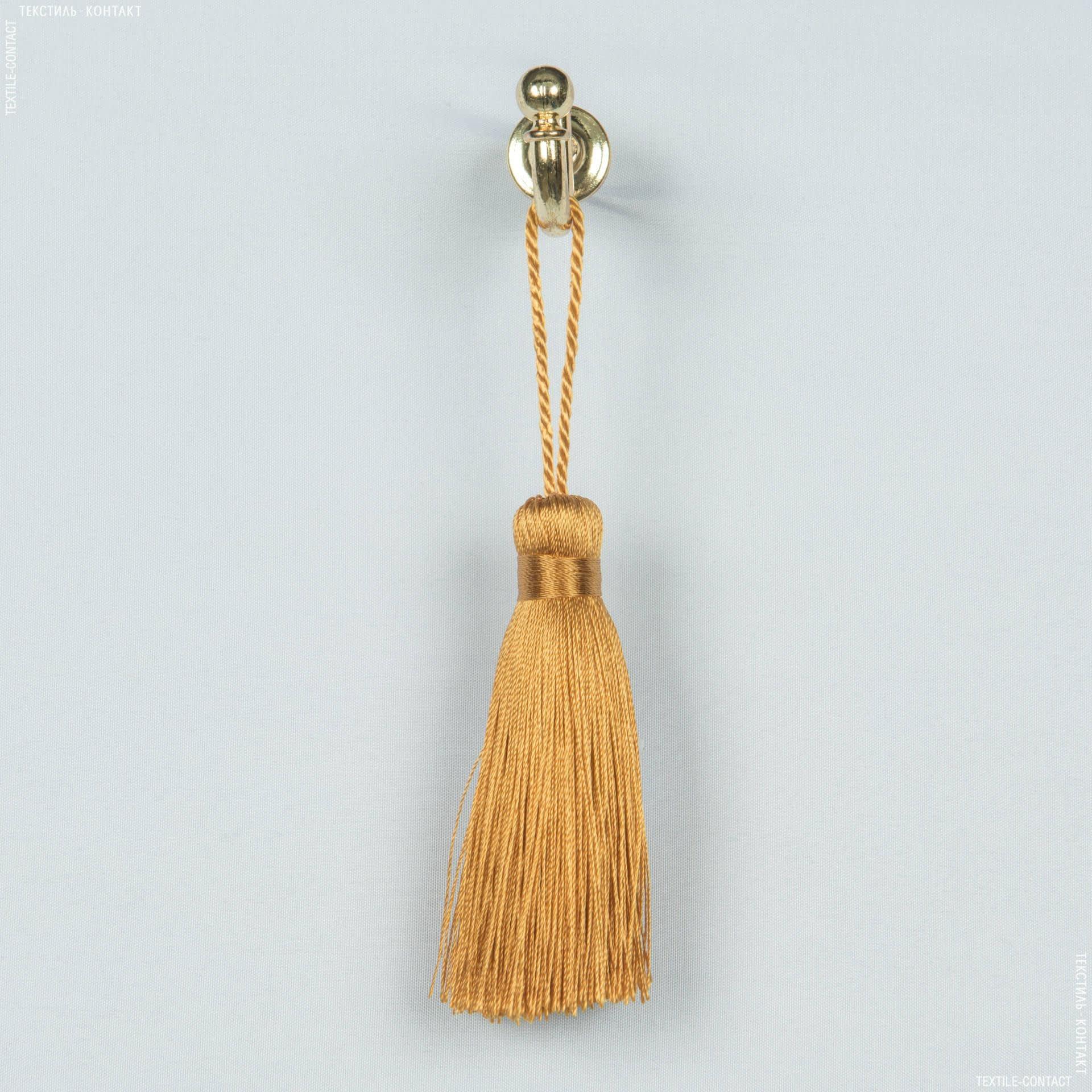 Ткани фурнитура для декора - Кисточка солар яркое золото
