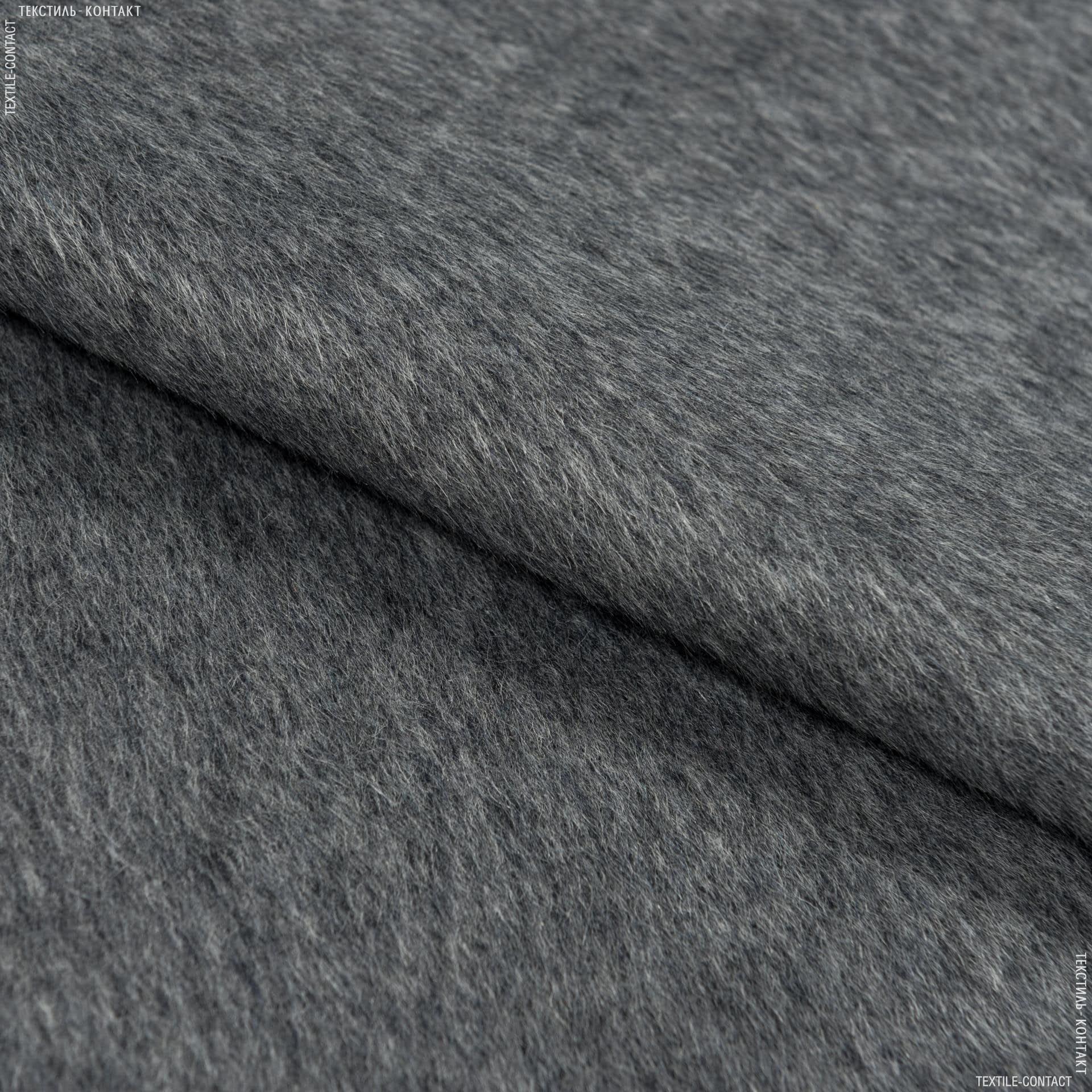 Ткани для верхней одежды - Пальтовая альпака ворсовая темно-серый