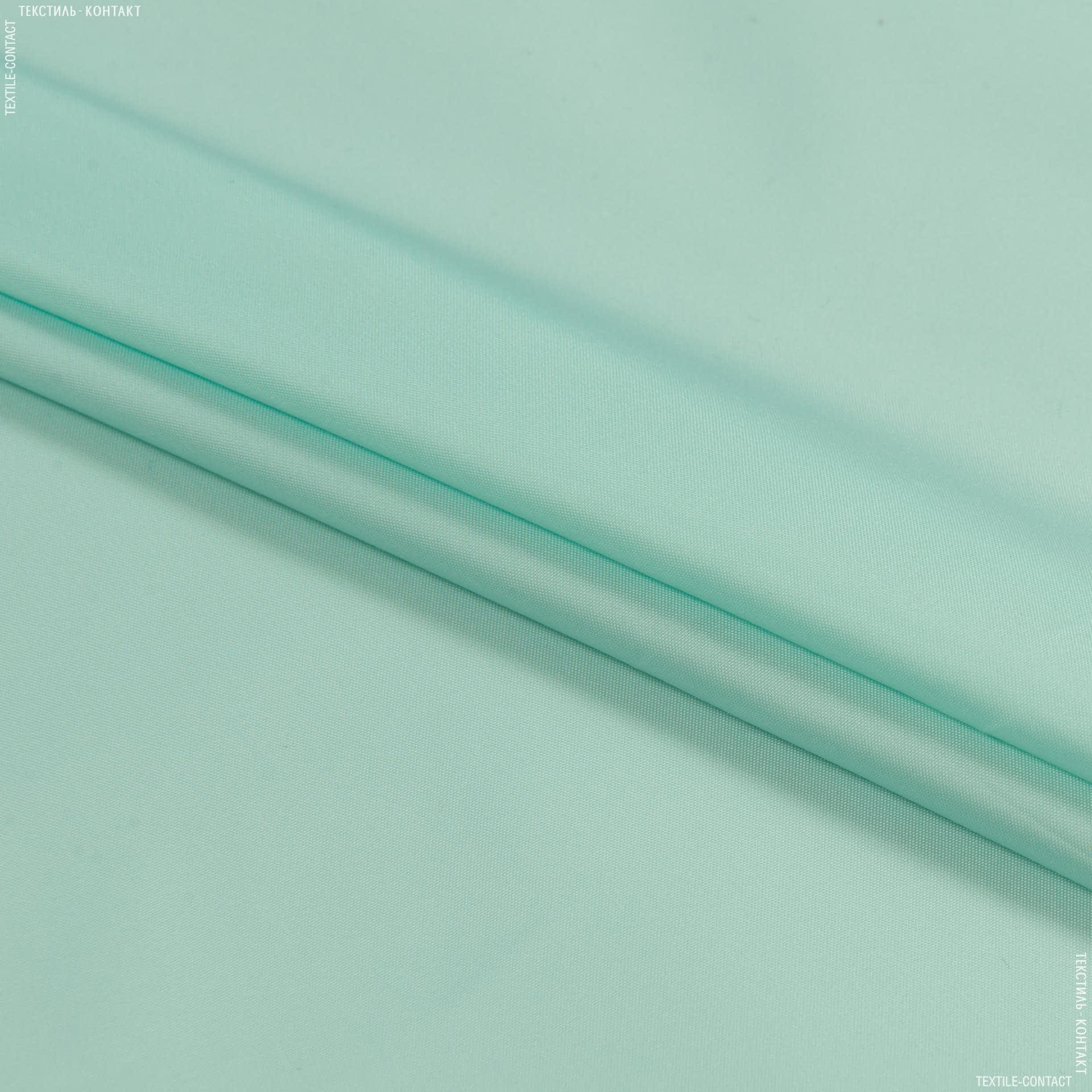Ткани для верхней одежды - Плащевая руби лаке мятный